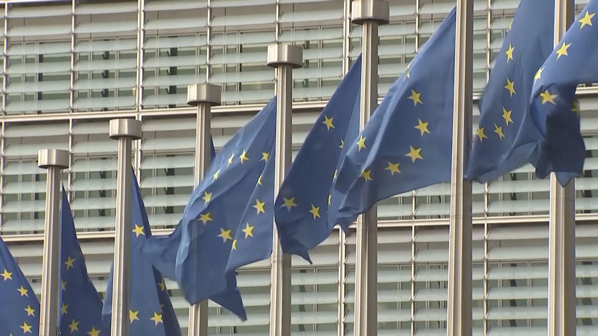 傳歐盟提出與美國建立新聯盟 應付來自中國的威脅