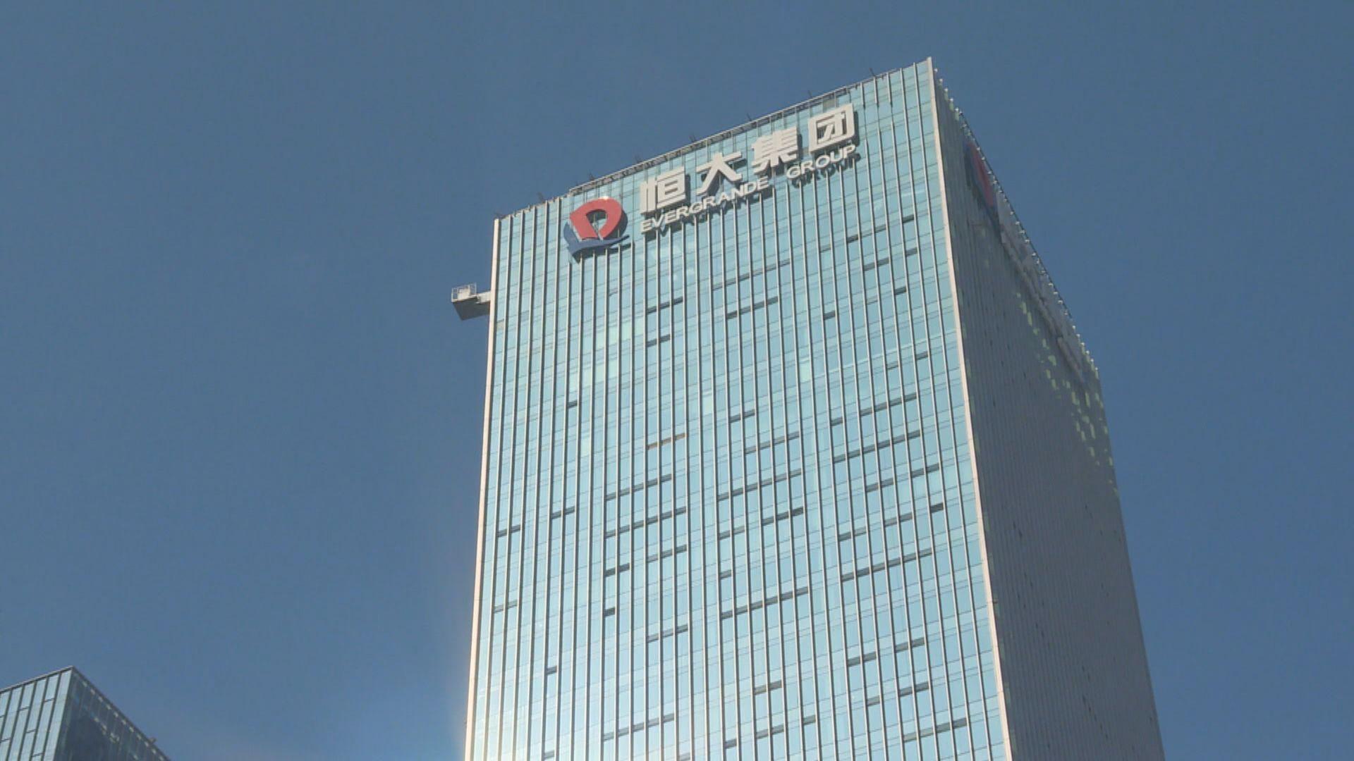 恒大:深圳公司六地逾10個項目復工復產有序進行