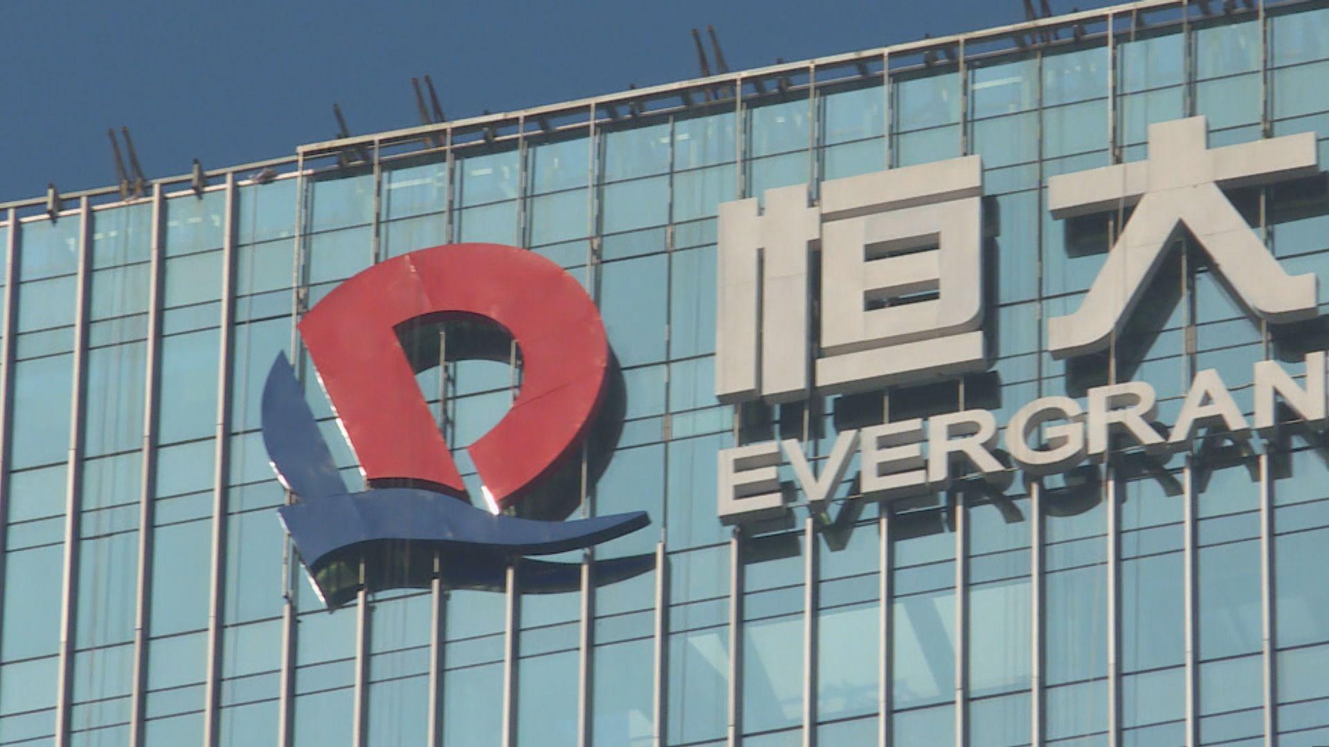 中國恒大:有關公司破產重組的言論完全失實