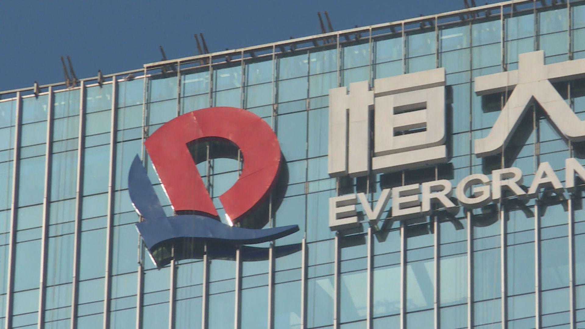 外電:中國政府冀爭取國企收購恒大部分資產