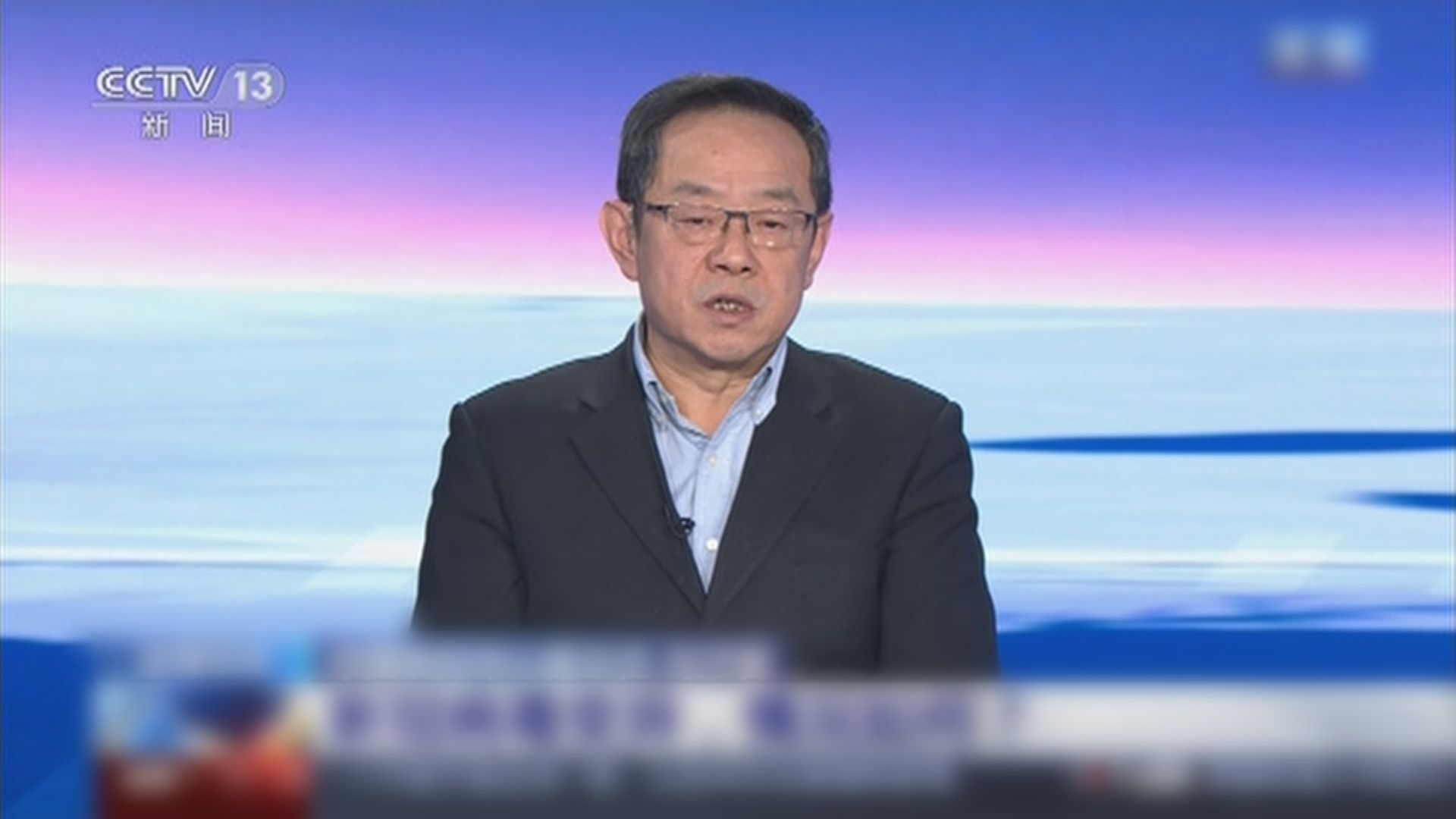中國疾控中心:變種新冠病毒暫未輸入內地