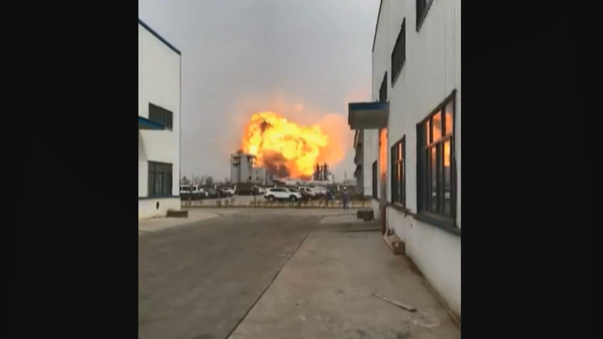 江蘇鹽城化工園區爆炸 多人受傷