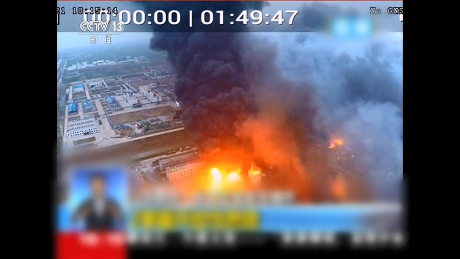 江蘇鹽城化工廠爆炸至少6死30重傷