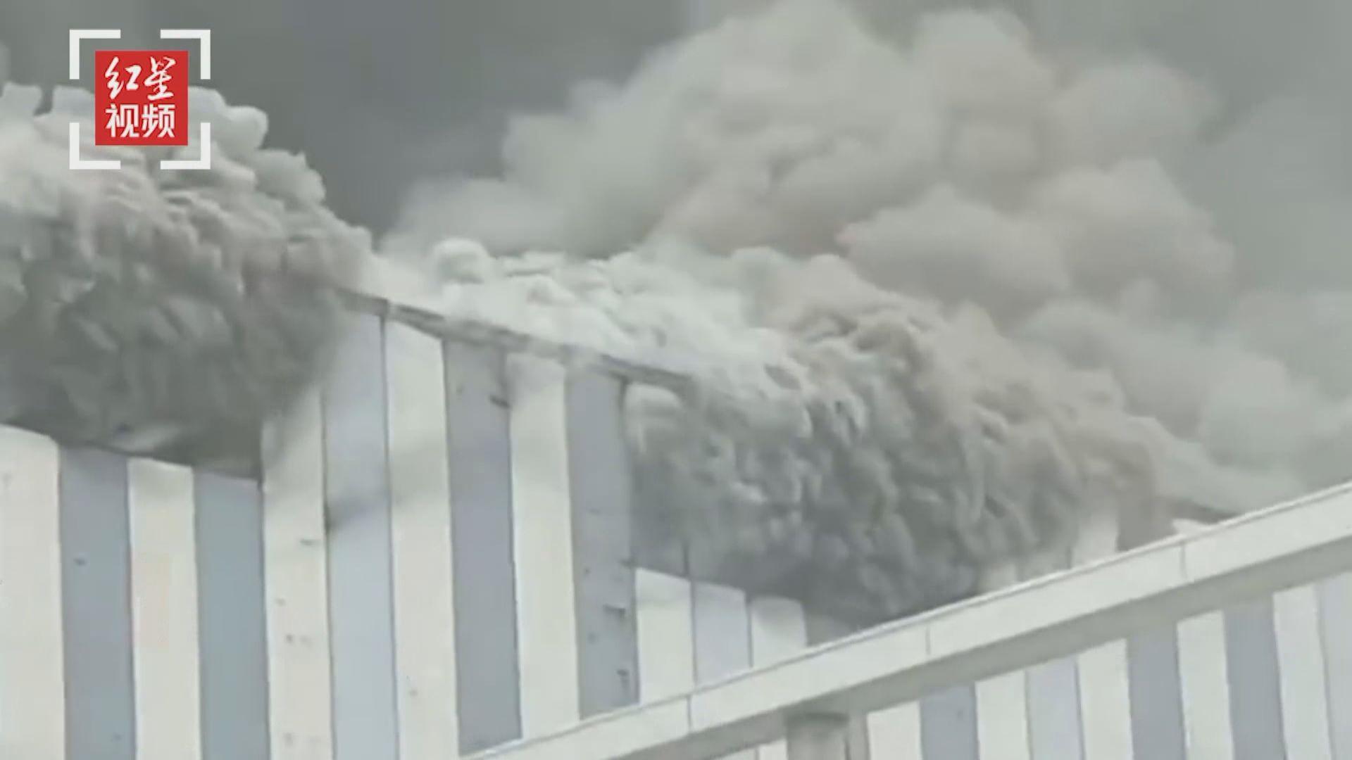 東莞有華為研發實驗室起火 暫未知起火原因