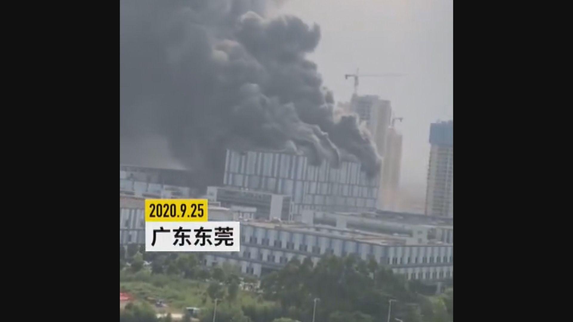 華為松山湖基地有建築物起火 三名園區物管公司員工死亡