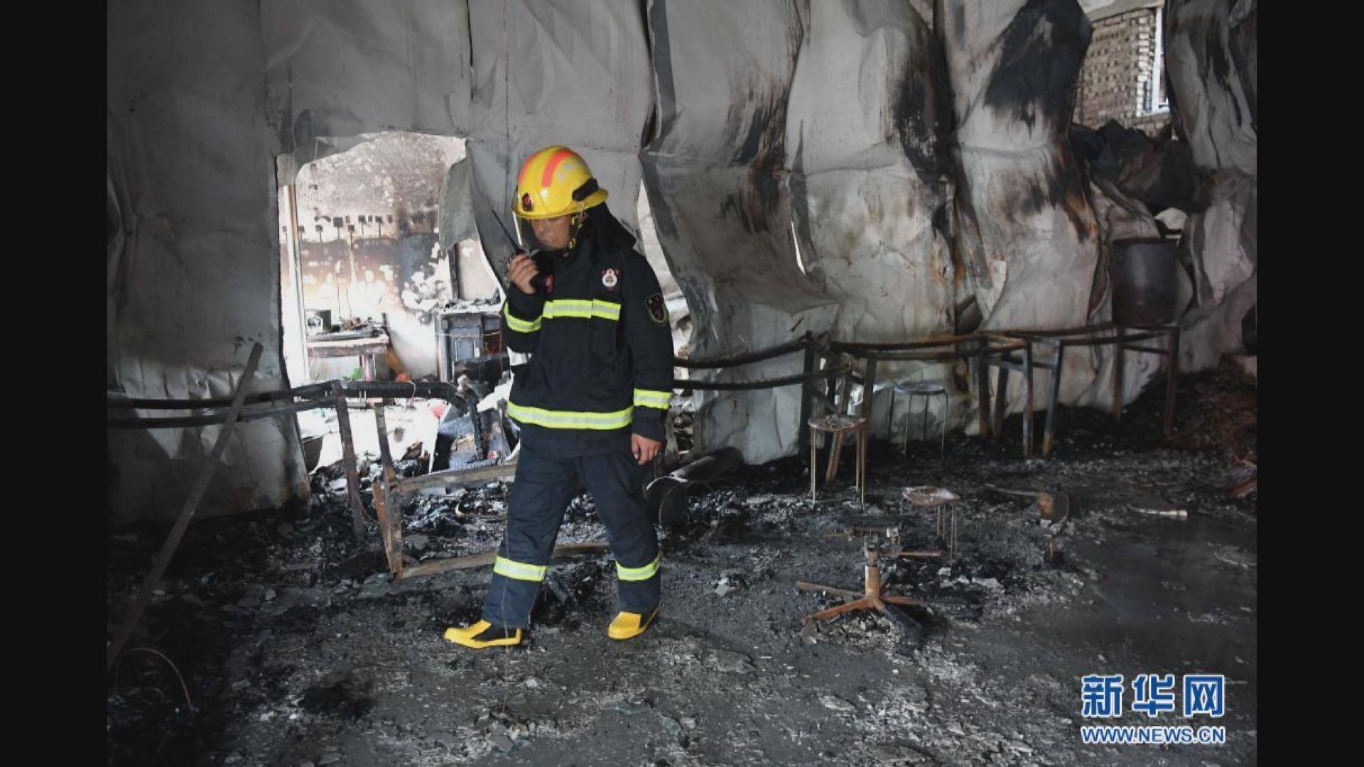 河南柘城縣武術館火災 至少18死16傷