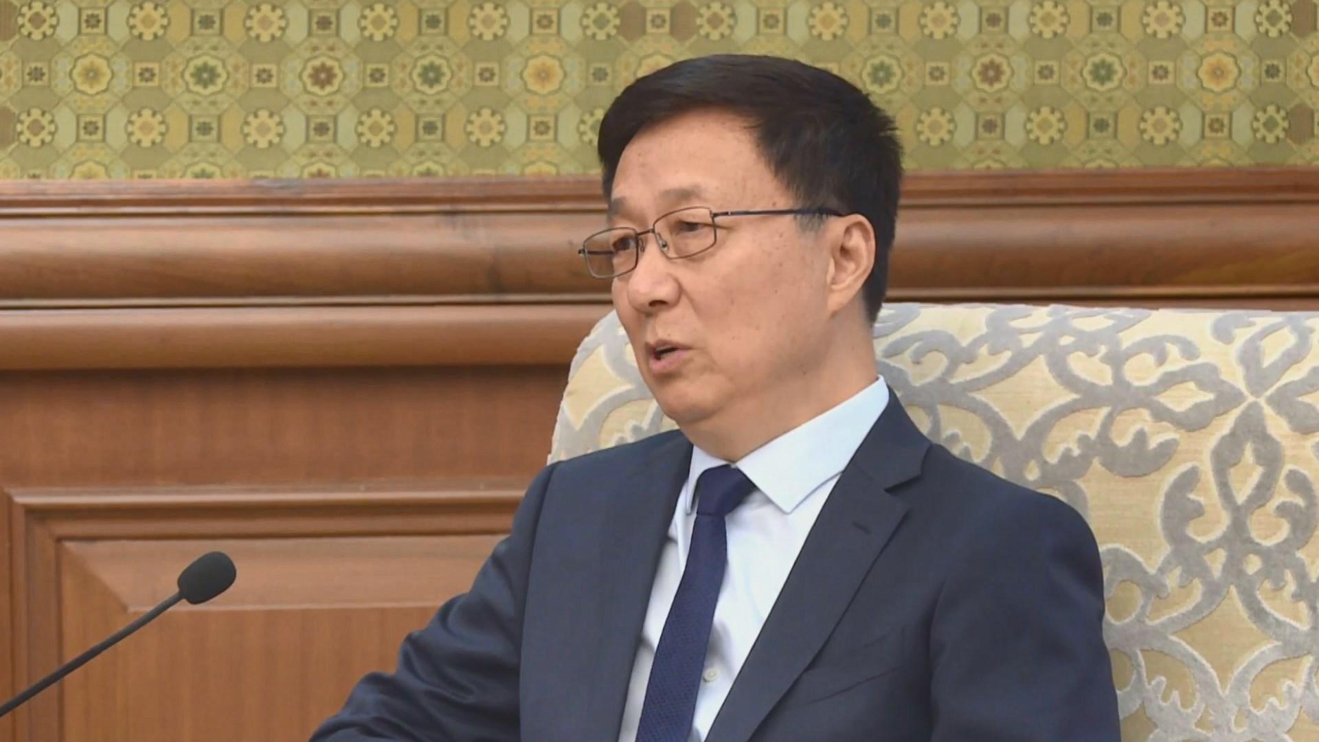 韓正:要大力提質增效積極的財政政策