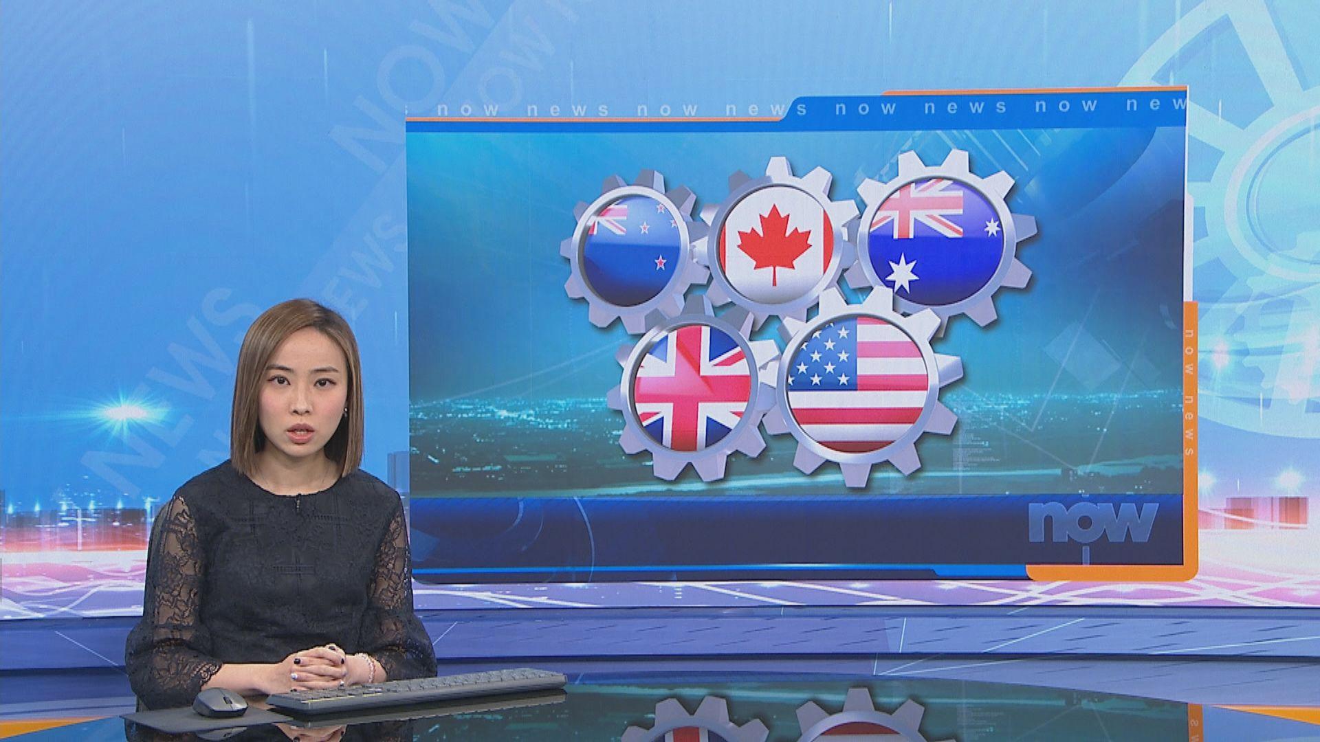 華春瑩:美國及五眼聯盟進行協調 嘴臉讓人想起「八國聯軍」