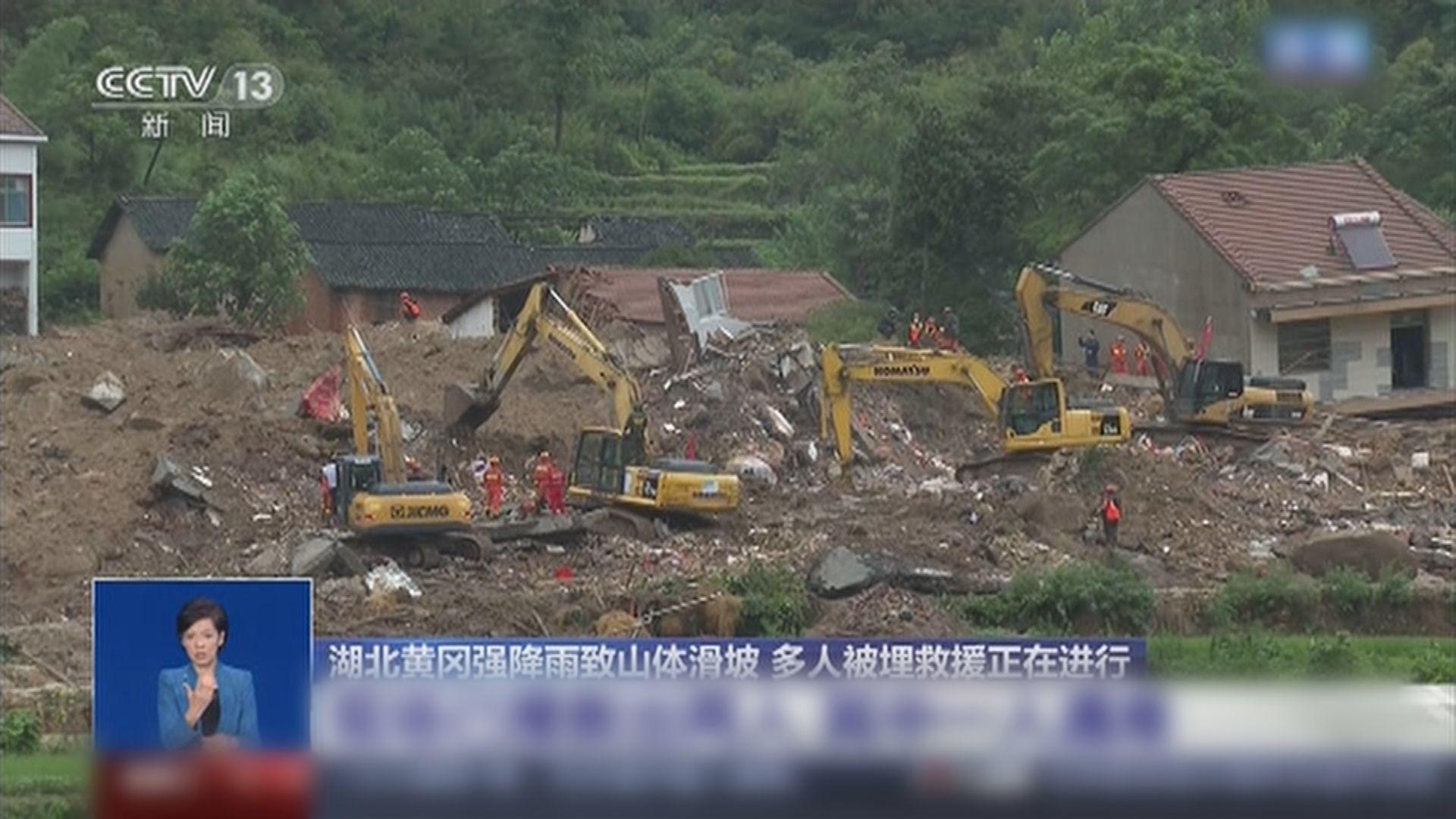 湖北及貴州均發生山泥傾瀉多人被埋