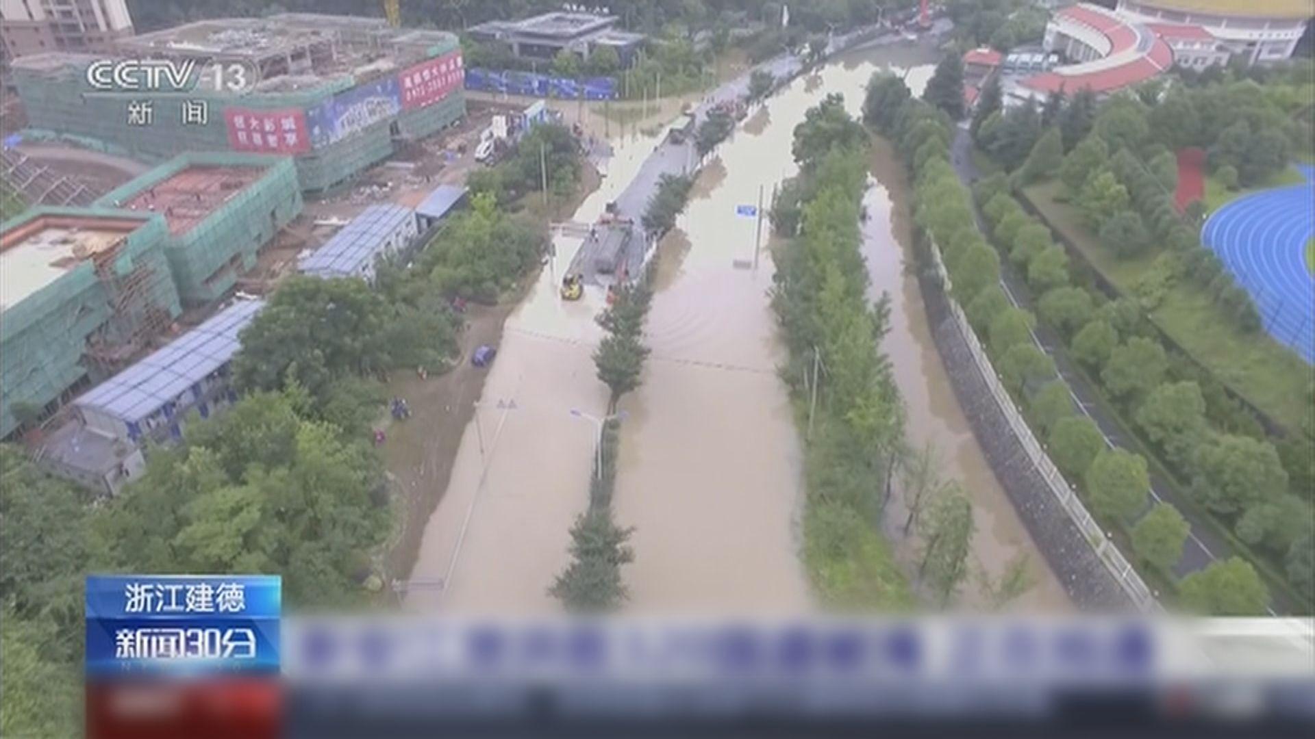 內地汛情未見緩和 浙江新安江水庫洩洪致下游倒灌