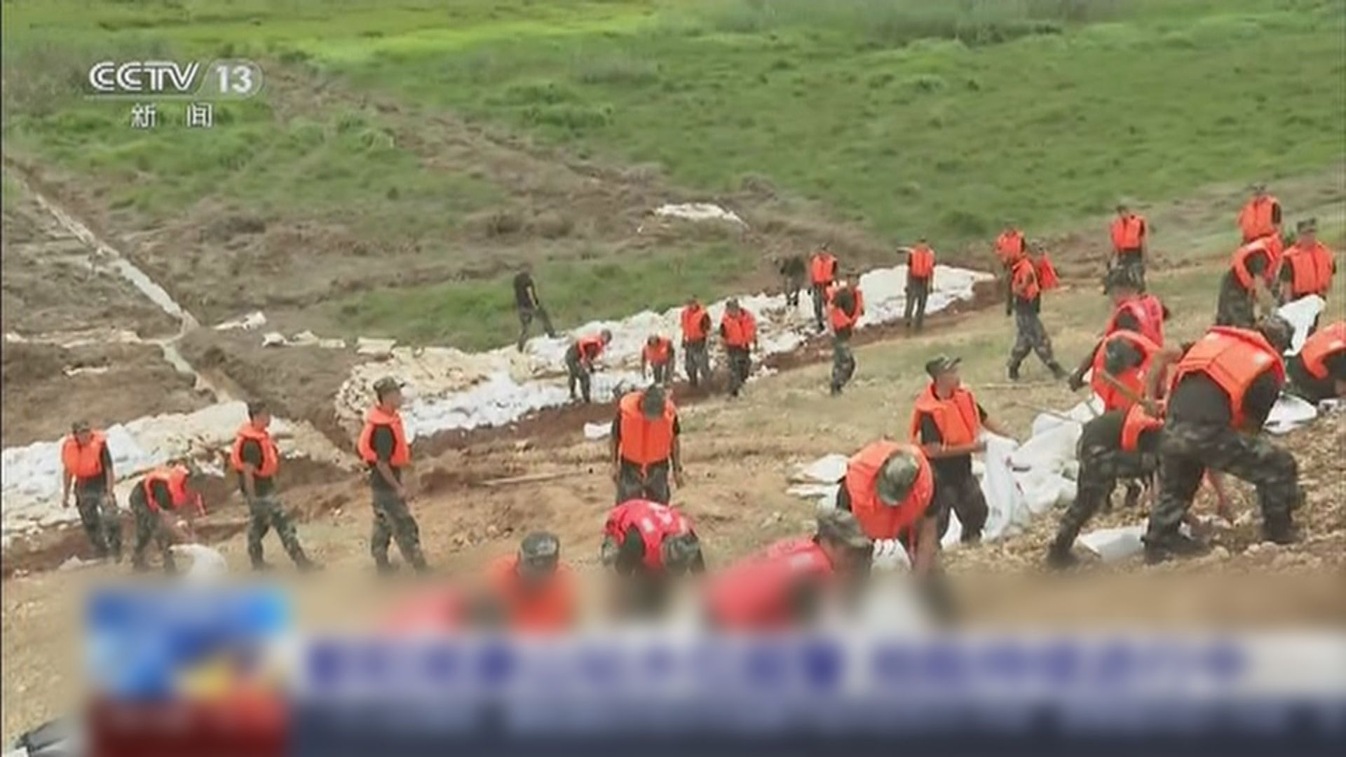 國家防汛應急響應升到二級 習近平指示進一步做好救災工作