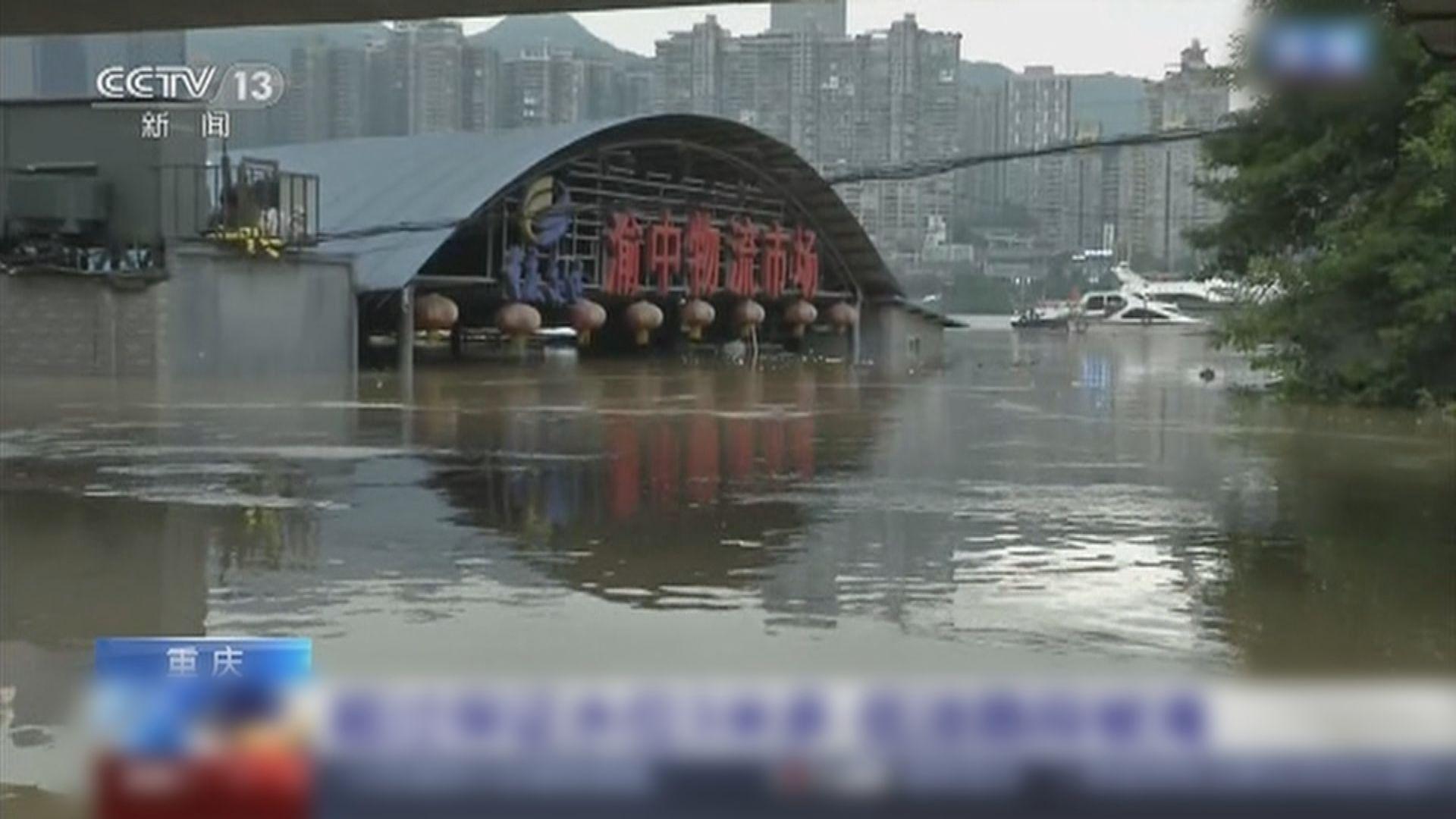 四川省首次啟動一級防汛應急響應