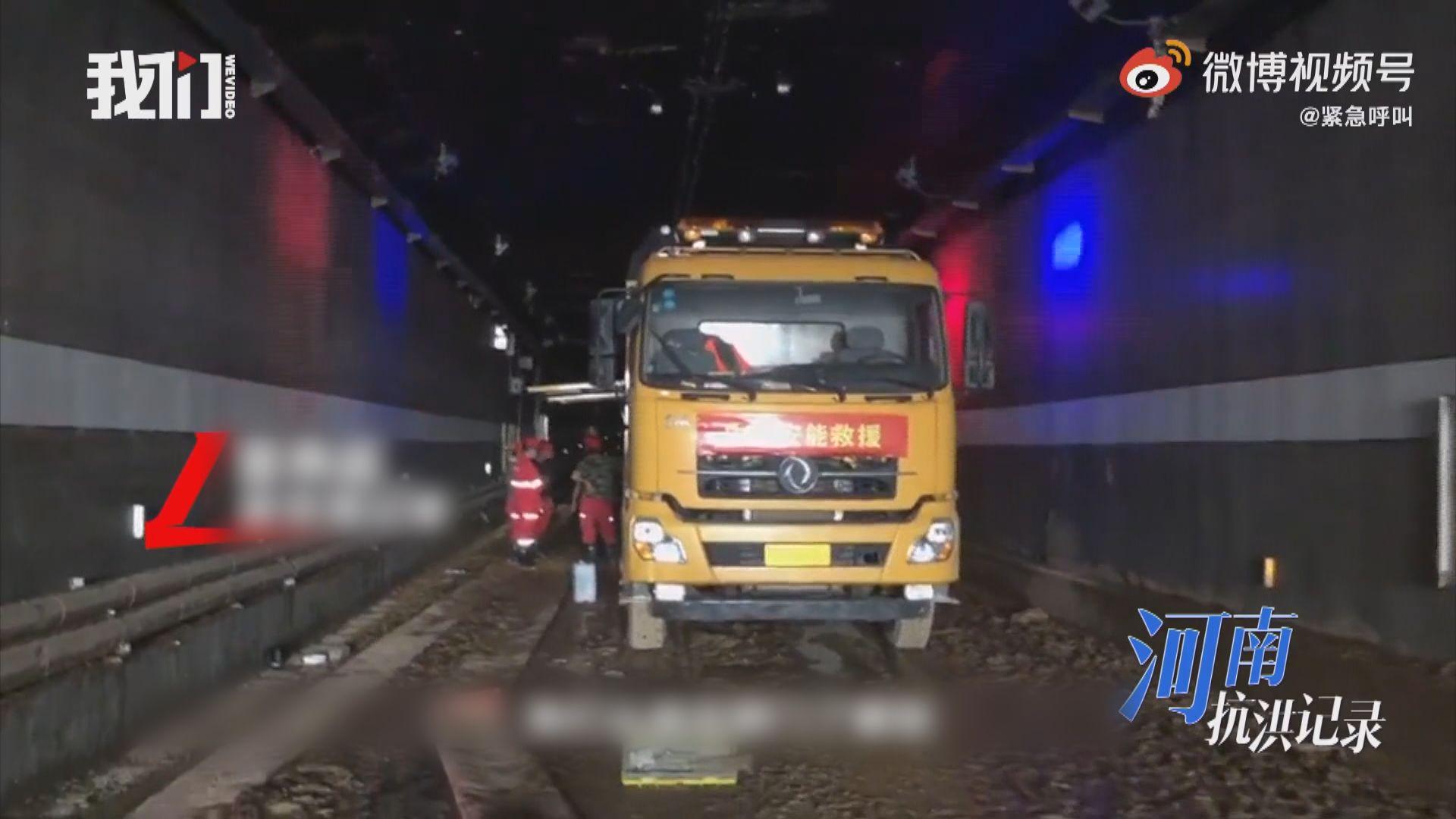 京廣路隧道半年前曾整修排水系統 仍不敵大雨
