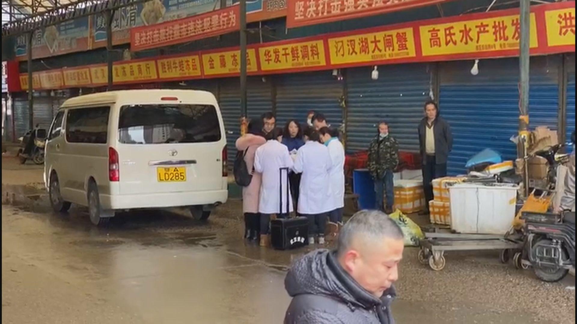 據報武漢市場附近有居民染不明原因肺炎