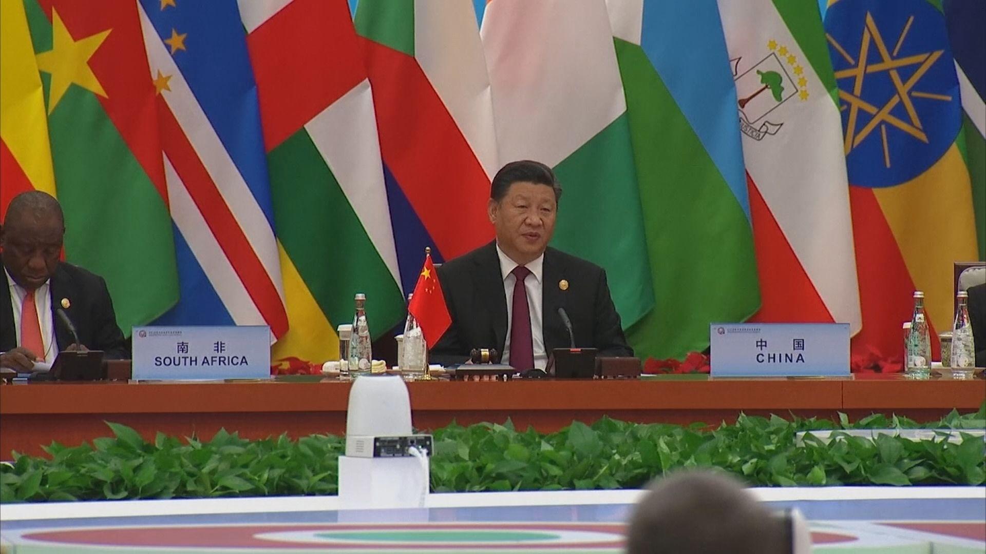 中非合作論壇閉幕 雙方願加強戰略對接
