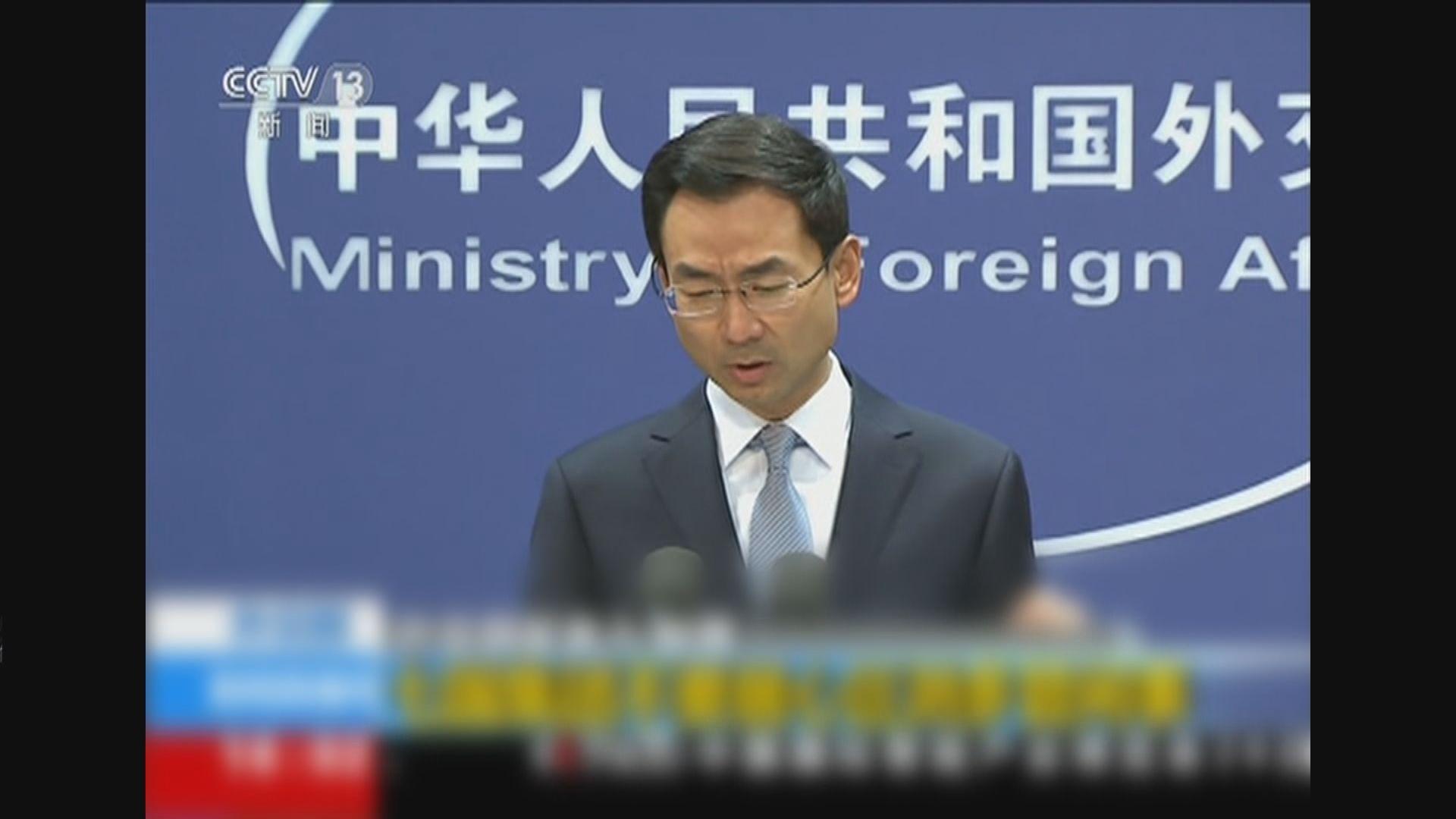 外交部:任何國家組織無權假借中英聯合聲明干涉香港事務