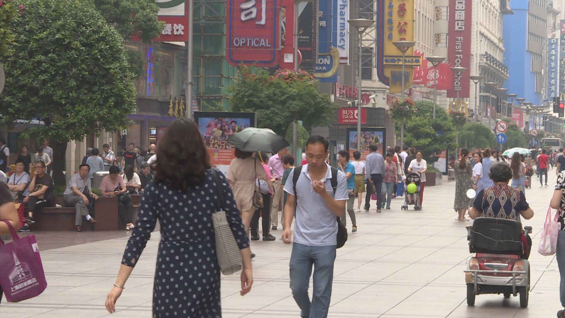 中國首三季經濟增長創27年以來最低水平