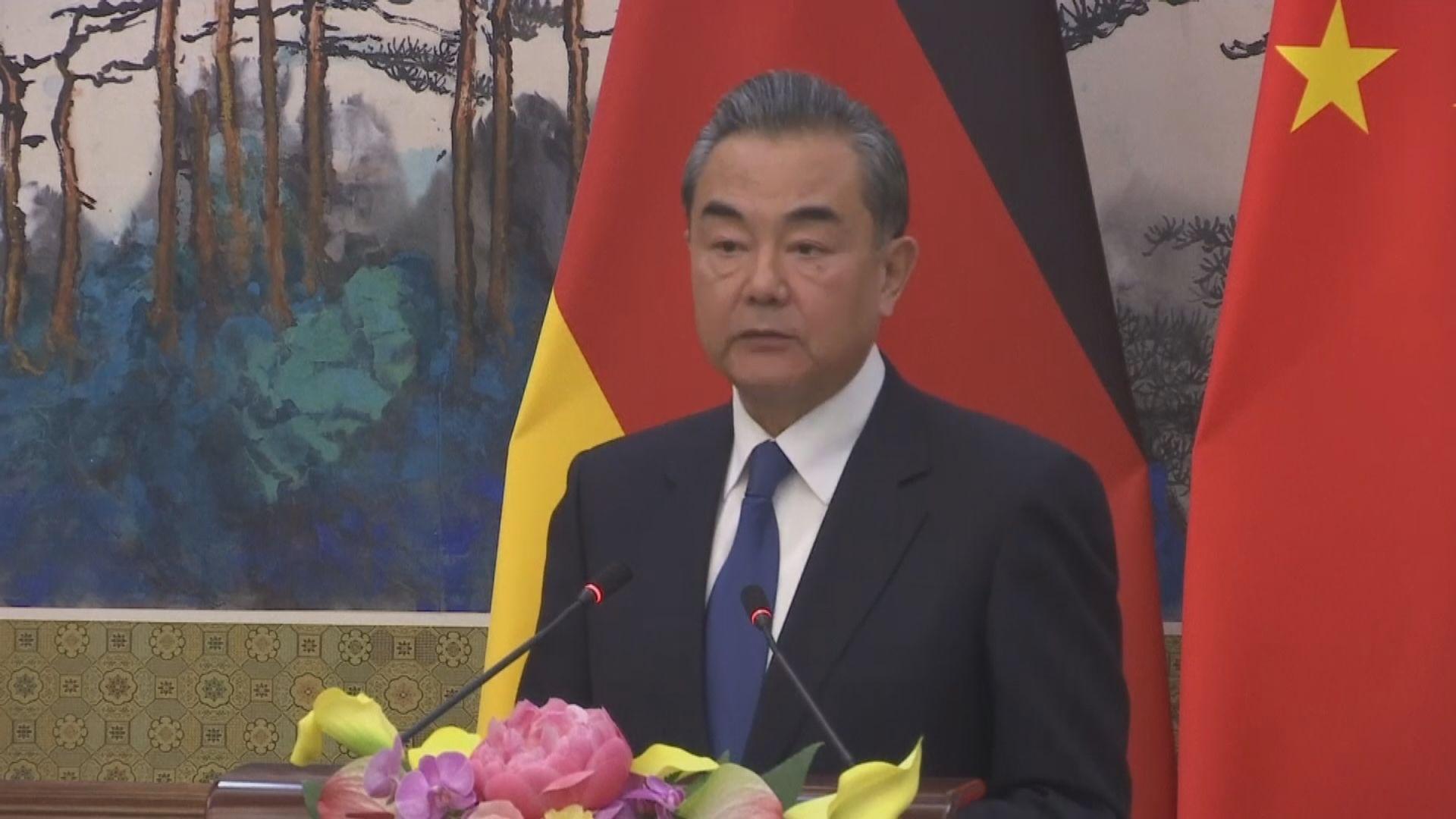 王毅籲外界客觀看待新疆問題