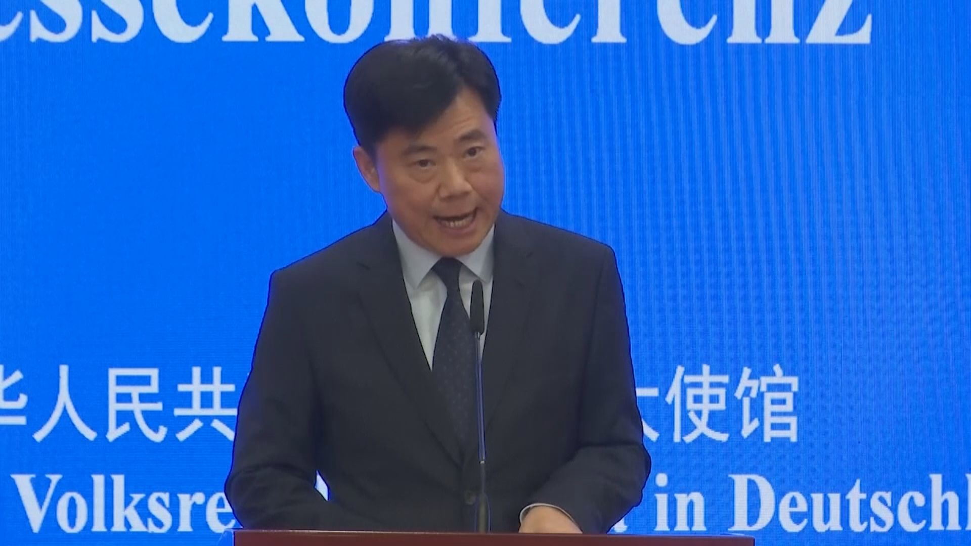 中國駐德大使批德外長晤黃之鋒發放錯誤訊號