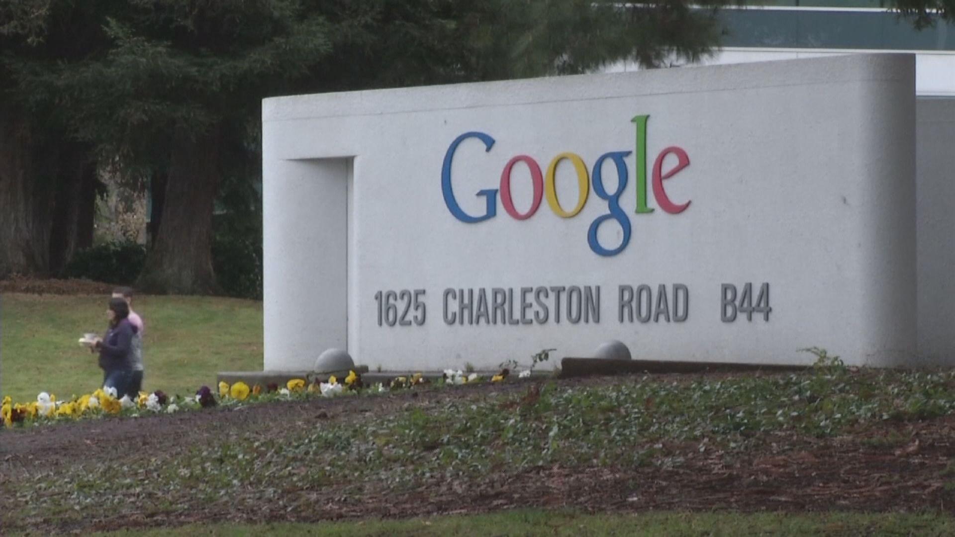 路透:中國擬對Google展開反壟斷調查