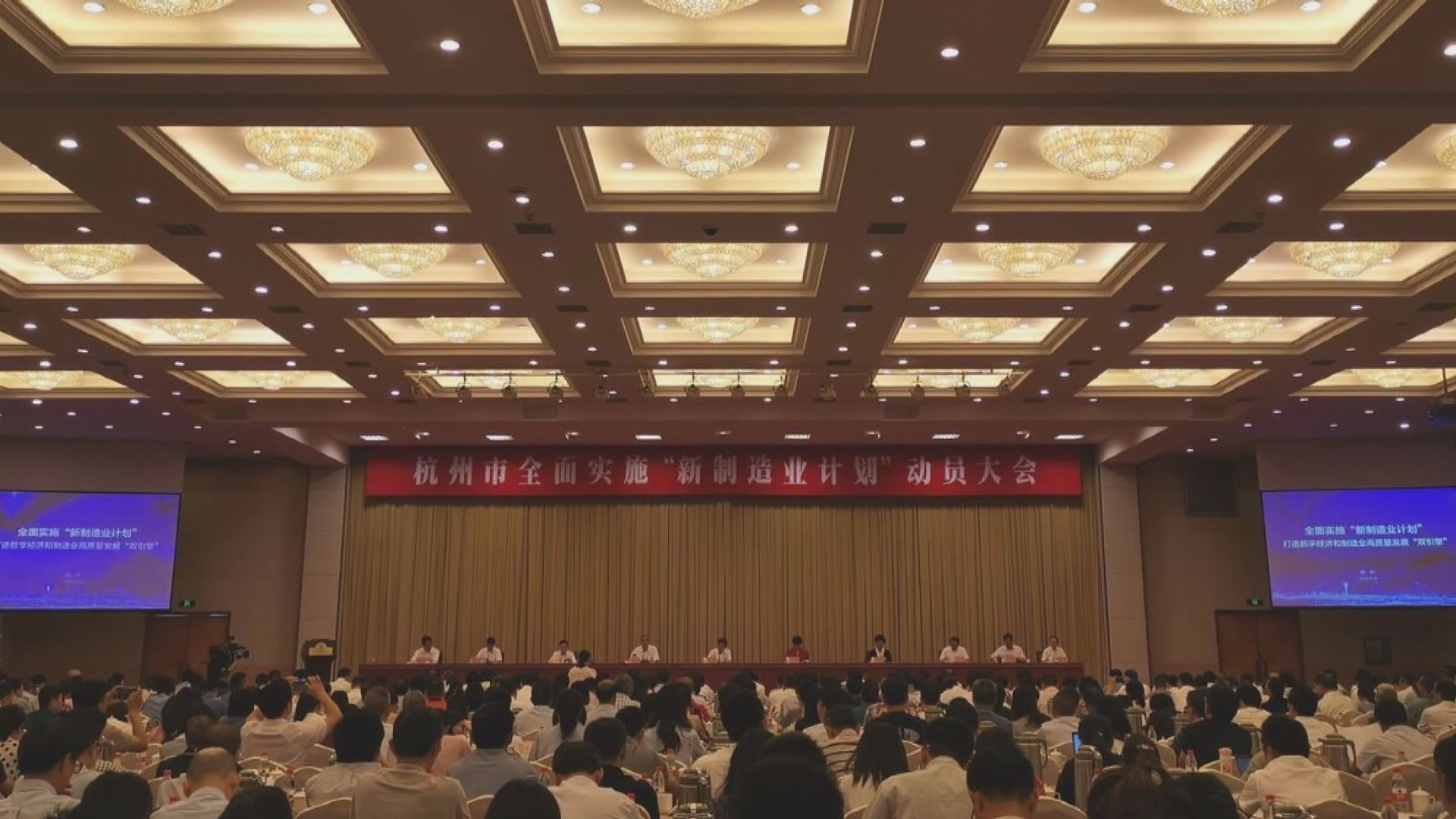 杭州派百幹部進駐企業作政府事務代表