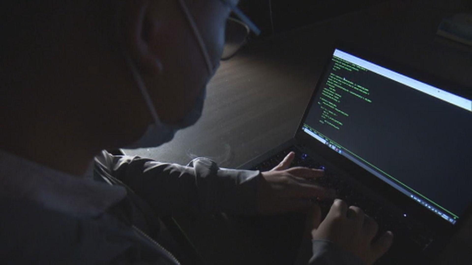 疑與中國有關黑客被指入侵電訊公司