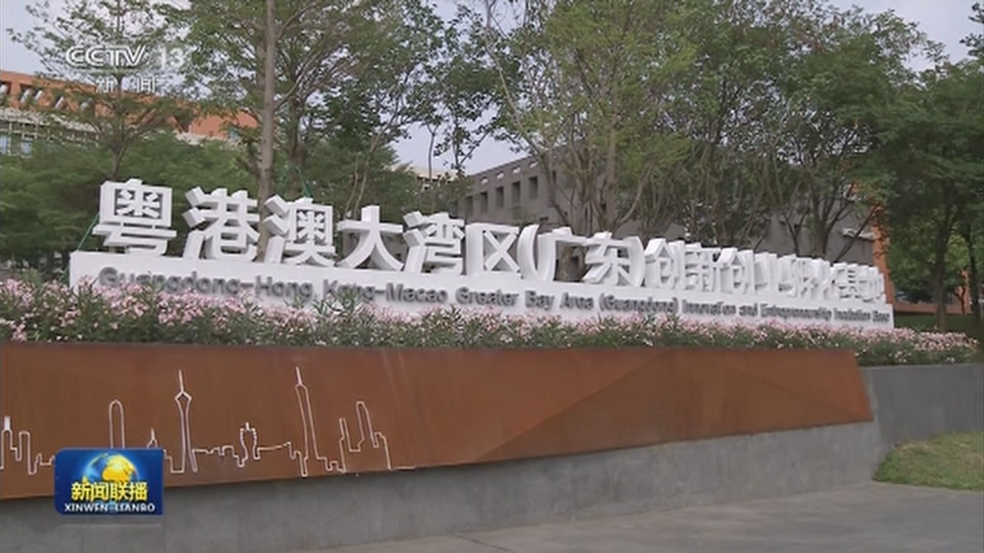 韓正到廣東考察 籲港澳青年積極宣傳大灣區