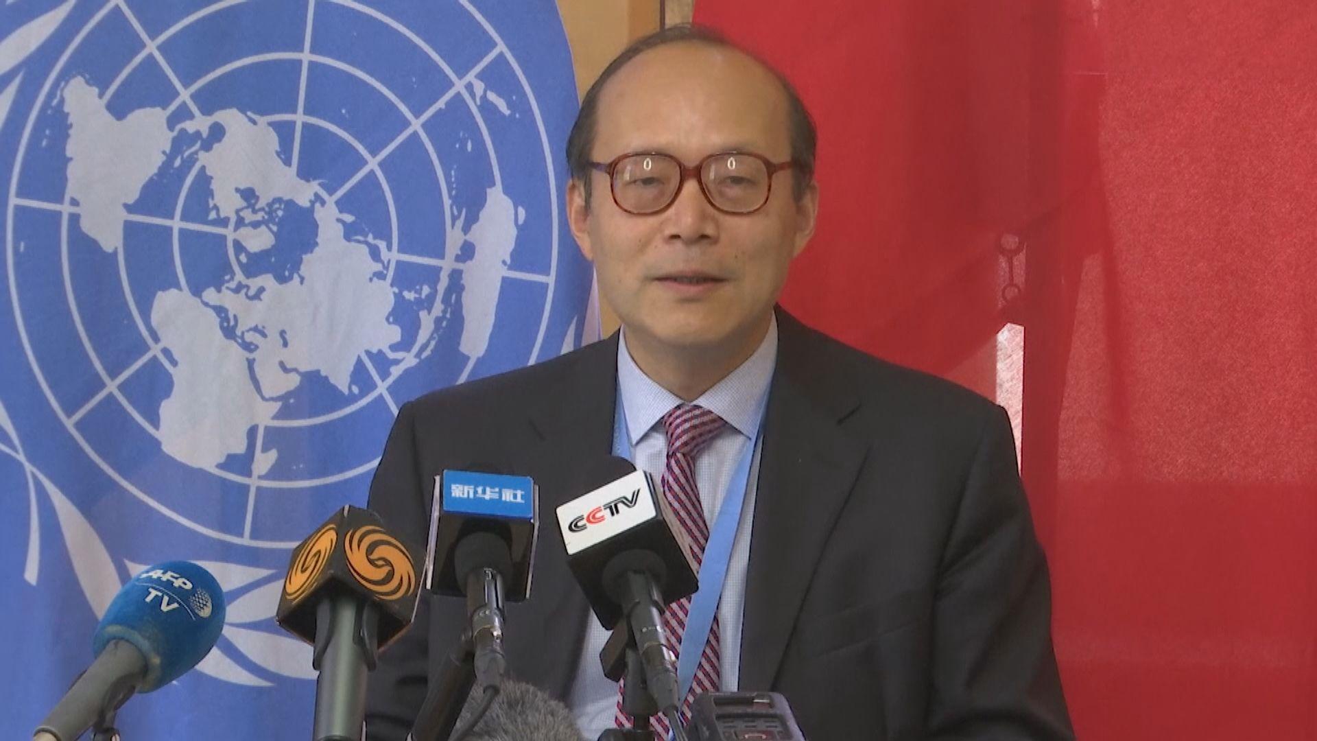 香港議題將成聯合國人權理事會議程