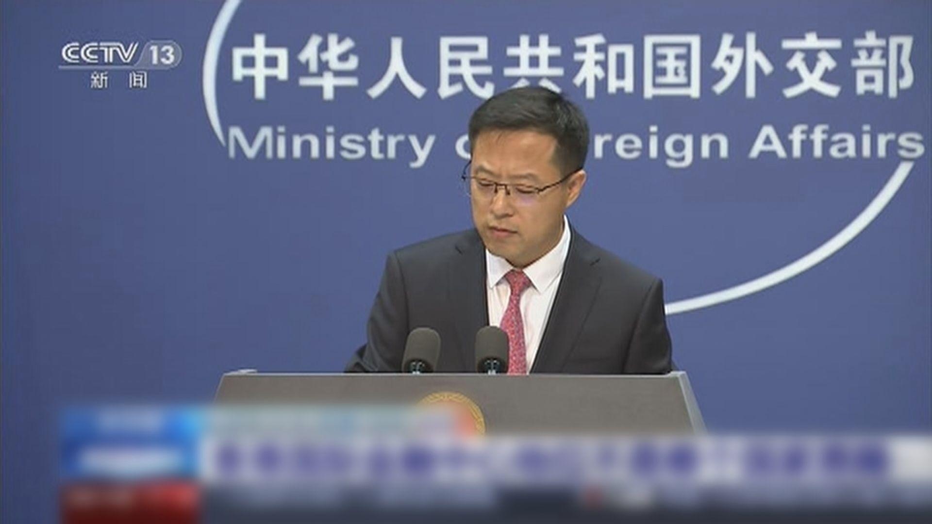 外交部:香港金融中心地位非誰的恩賜