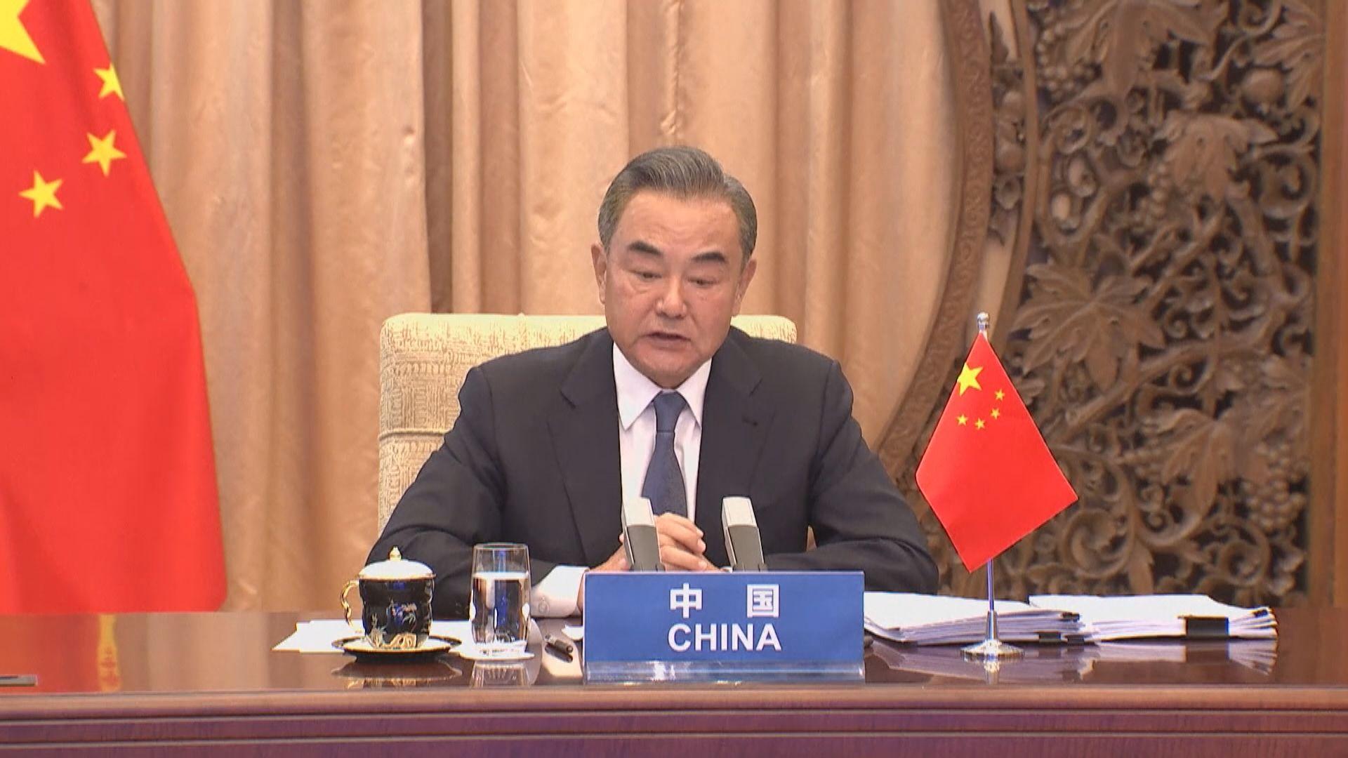 王毅重申香港事務是中國內政