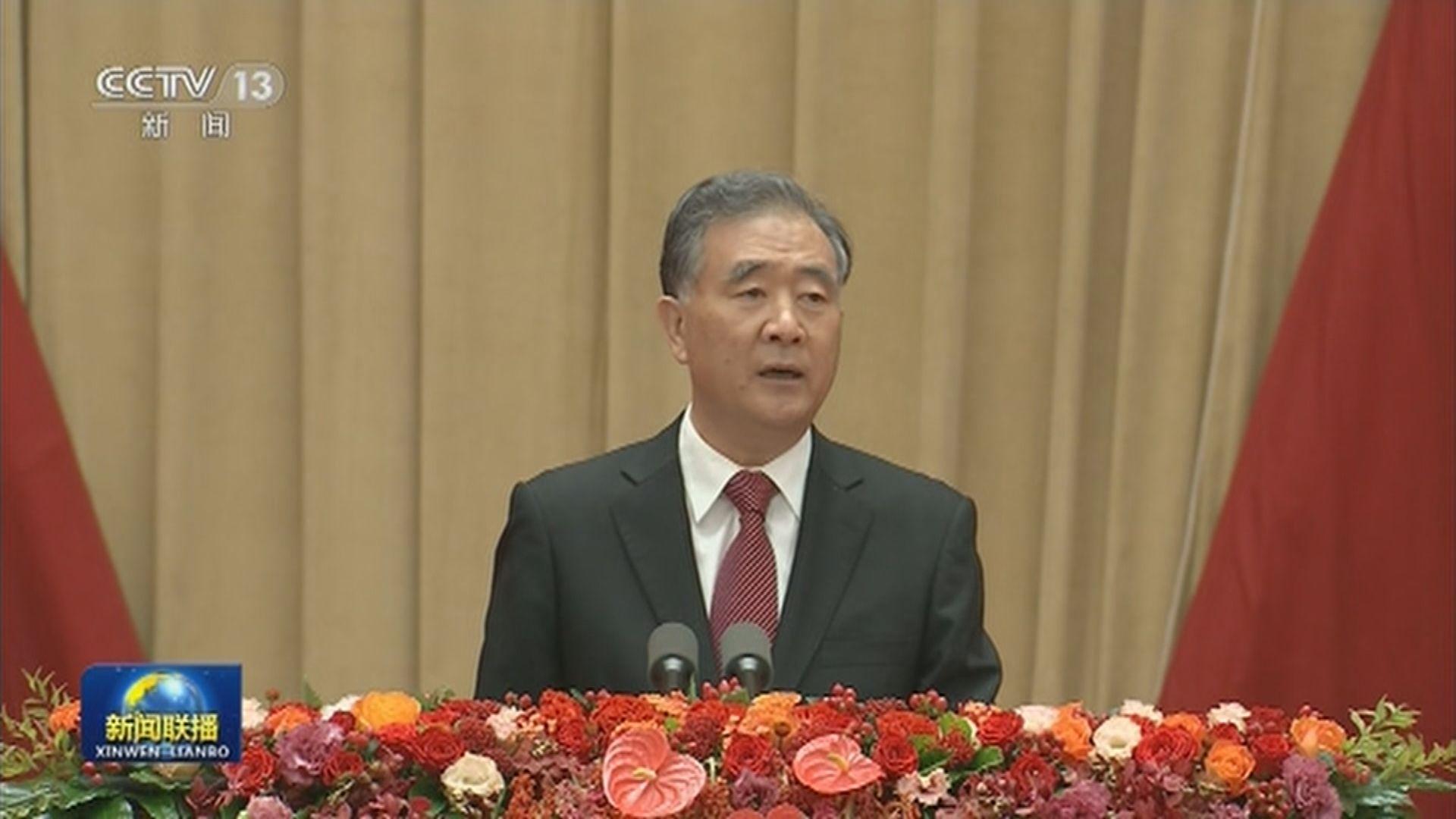 汪洋:中央支持香港做好國安法相關工作