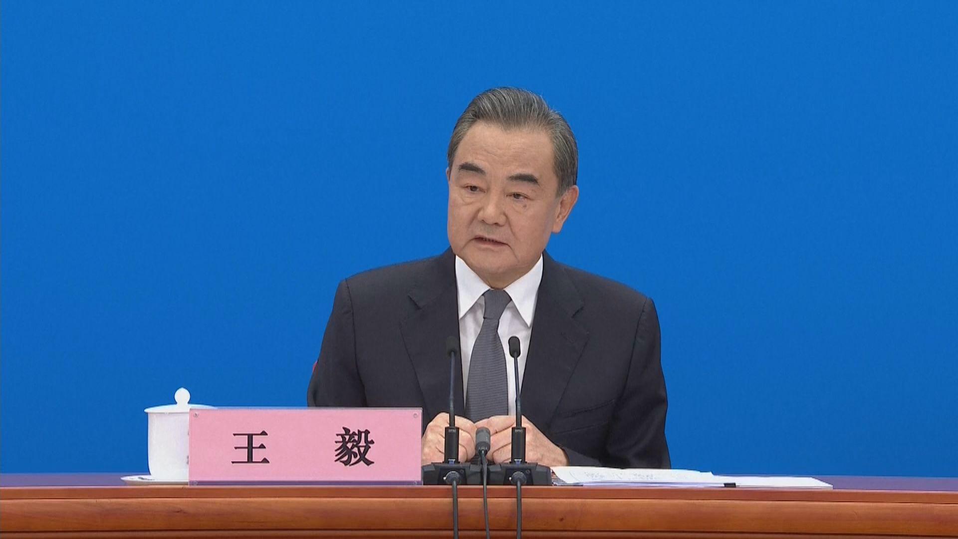 王毅:制定香港國安法是事在必行