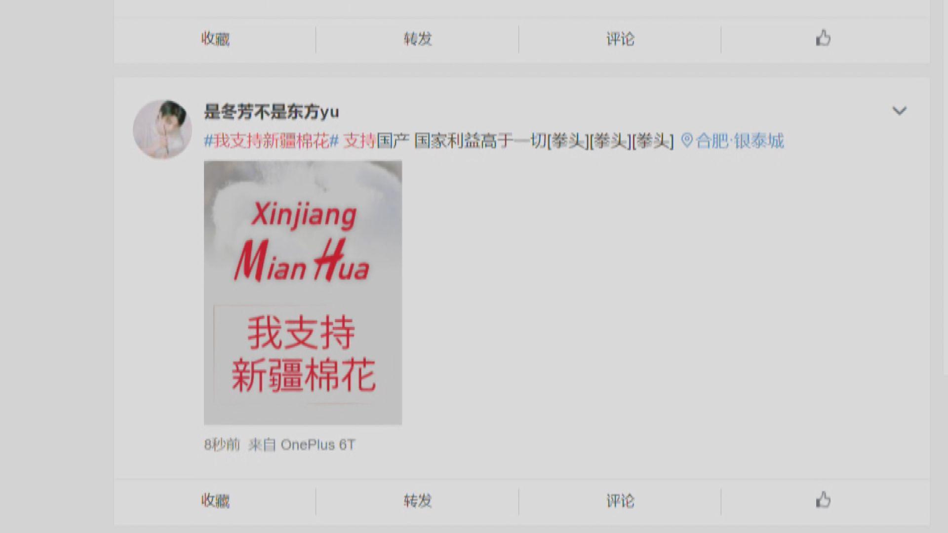 H&M拒用新疆棉花內地惹抵制潮 有品牌表明續用新疆棉花