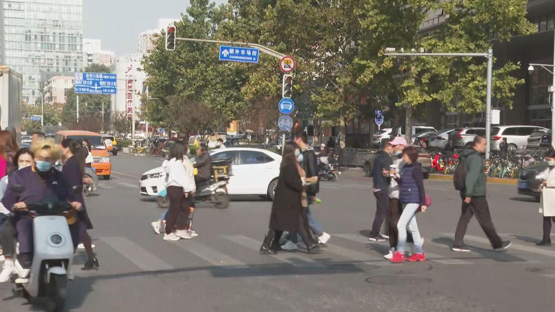 北京呼籲民眾留京過年 政府幹部離京要審批
