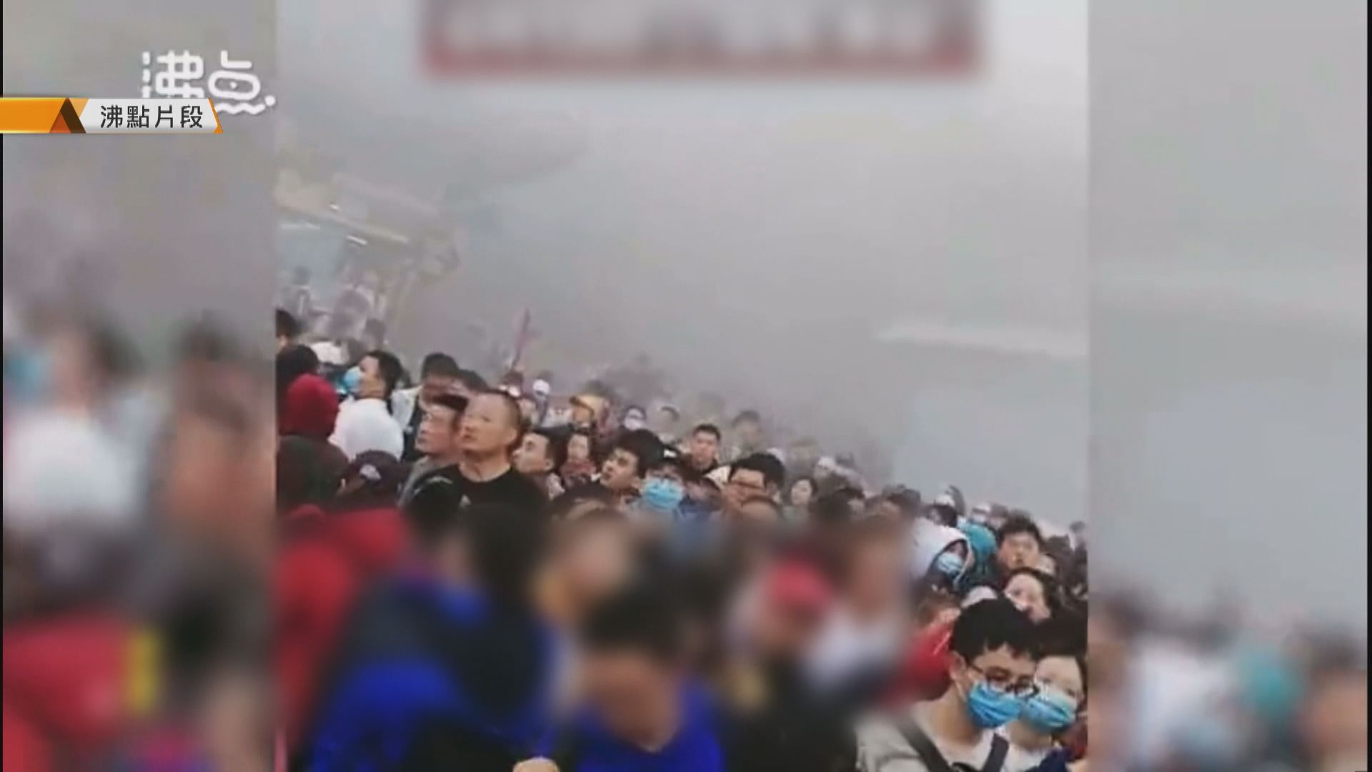 端午假期內地出遊人次近九千萬 泰山索道受影響惹鼓譟
