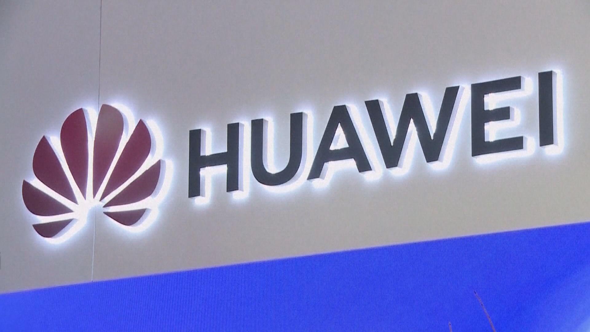華為:現時5G合約有半數來自歐洲客戶