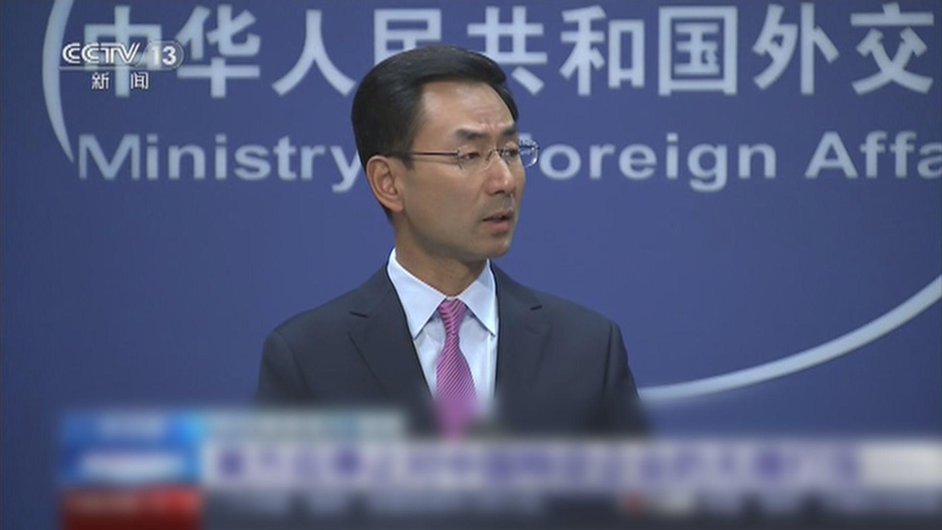 中國促美方停止無理打壓中國企業