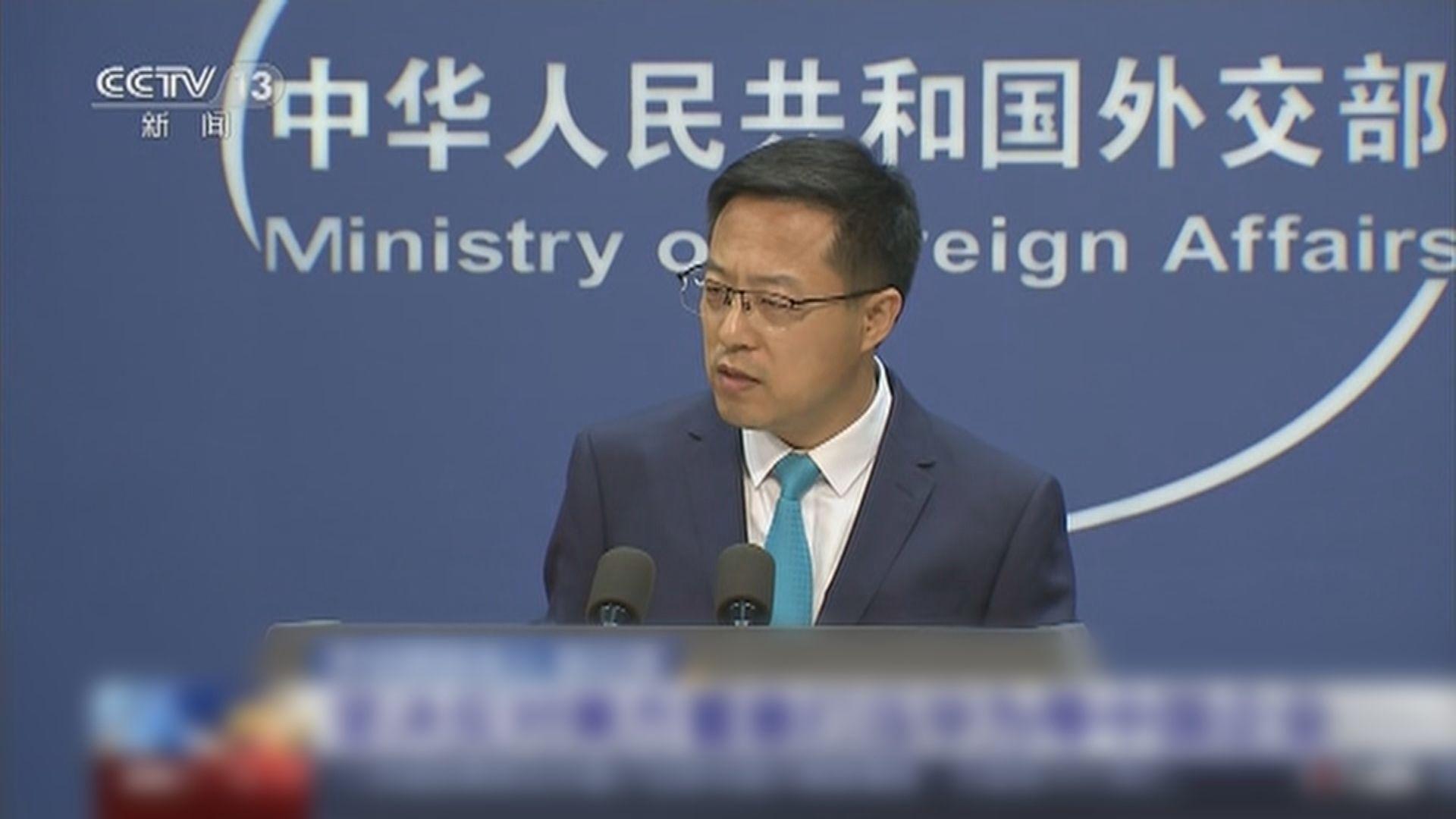 外交部:反對美國蓄意抹黑和打壓華為等中國企業