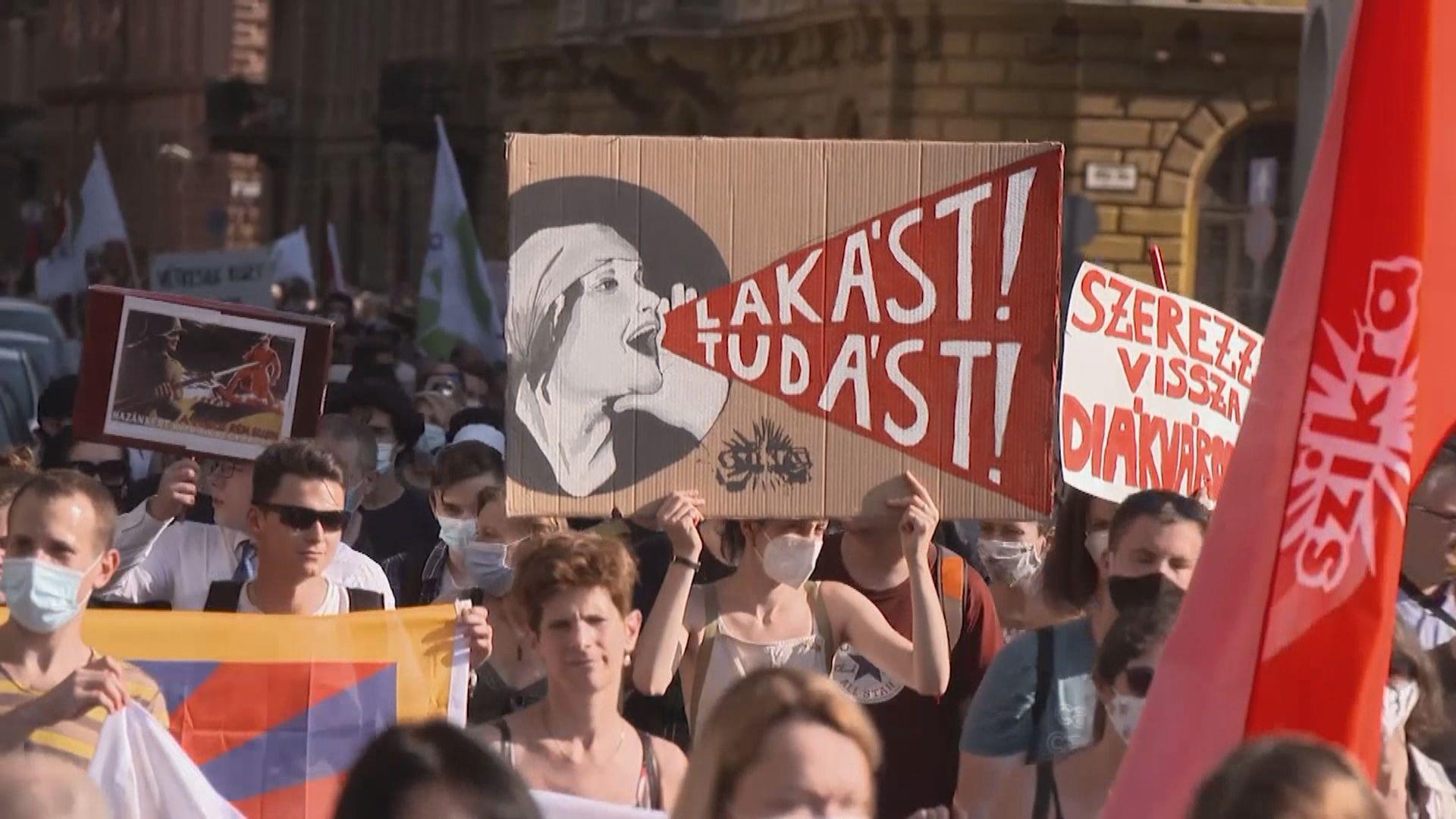 匈牙利民眾抗議設復旦大學分校 北京籲避免將人文交流政治化