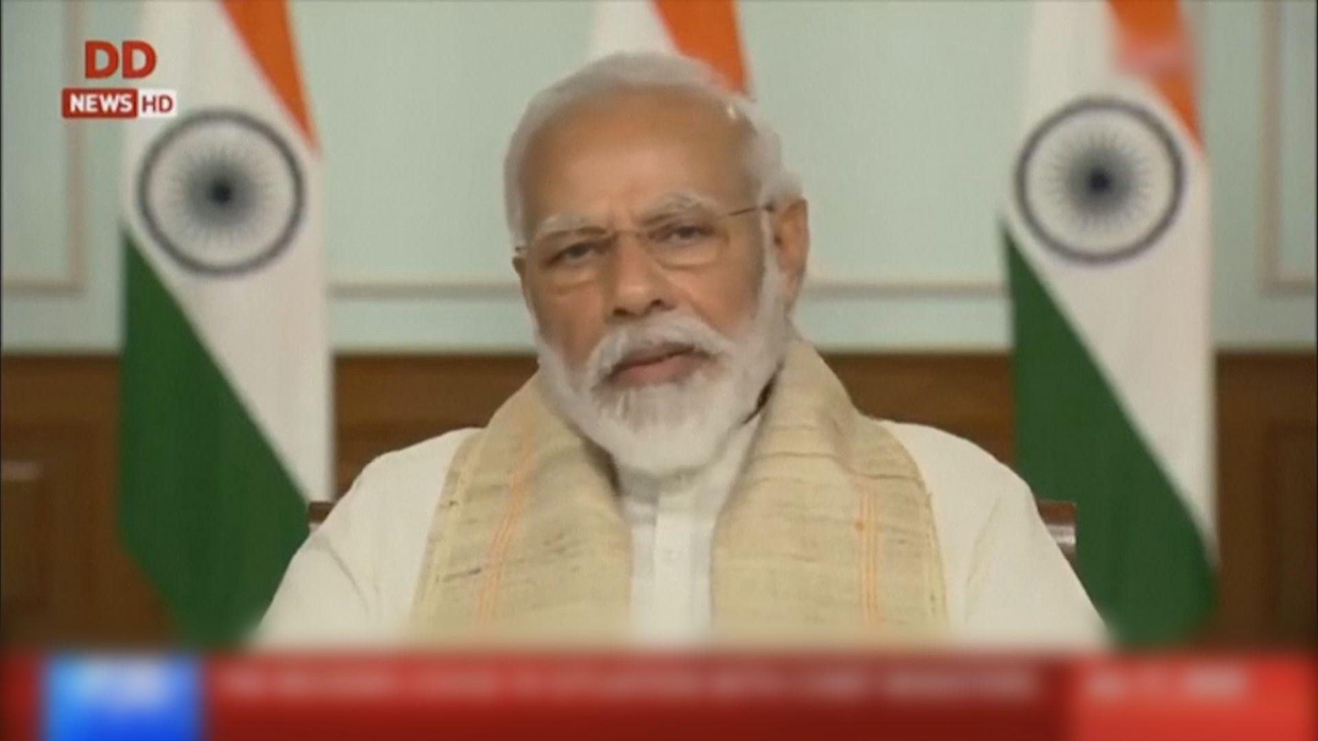 莫迪:印度不會在國家尊嚴和主權上妥協