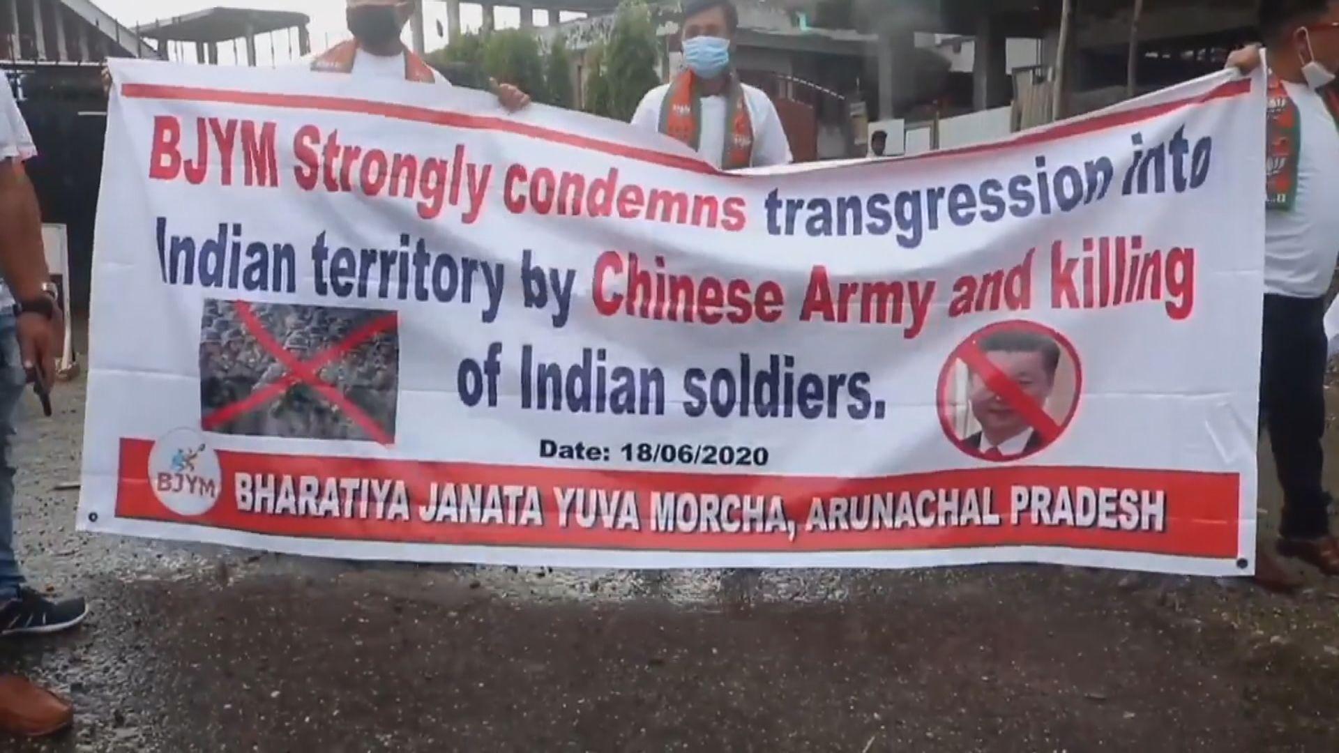 中印邊境衝突觸發印度反中浪潮 有人號召杯葛中國貨