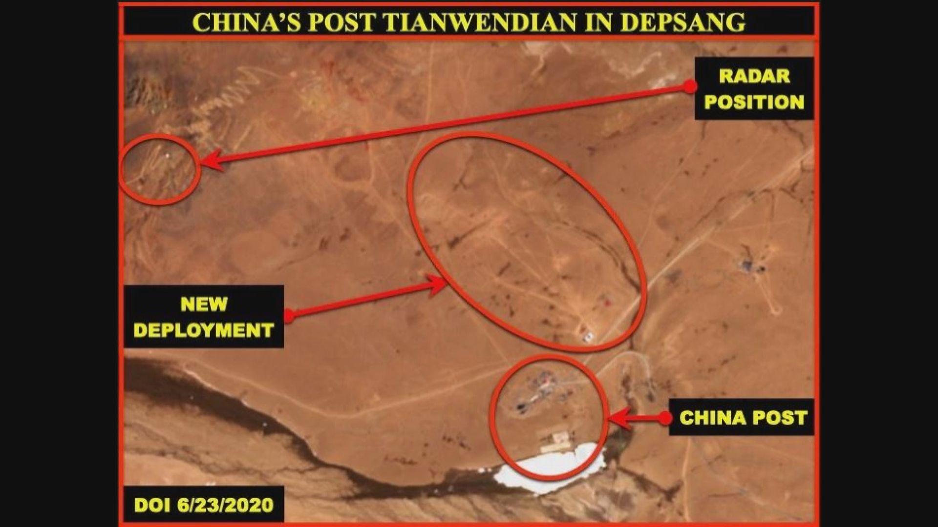 報道指解放軍進入德普桑平原印控地區