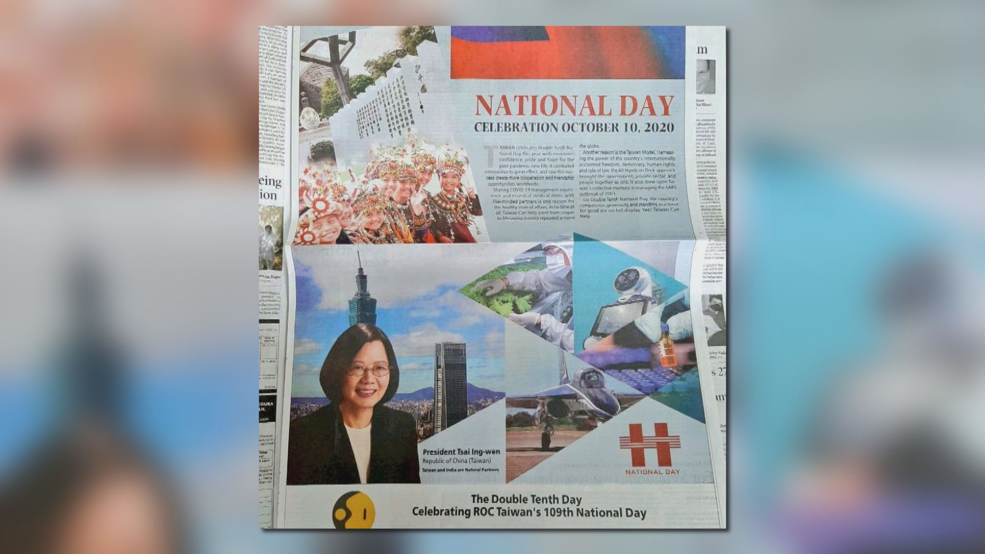 印度報章登台灣雙十節廣告 大陸促印度傳媒守一中原則