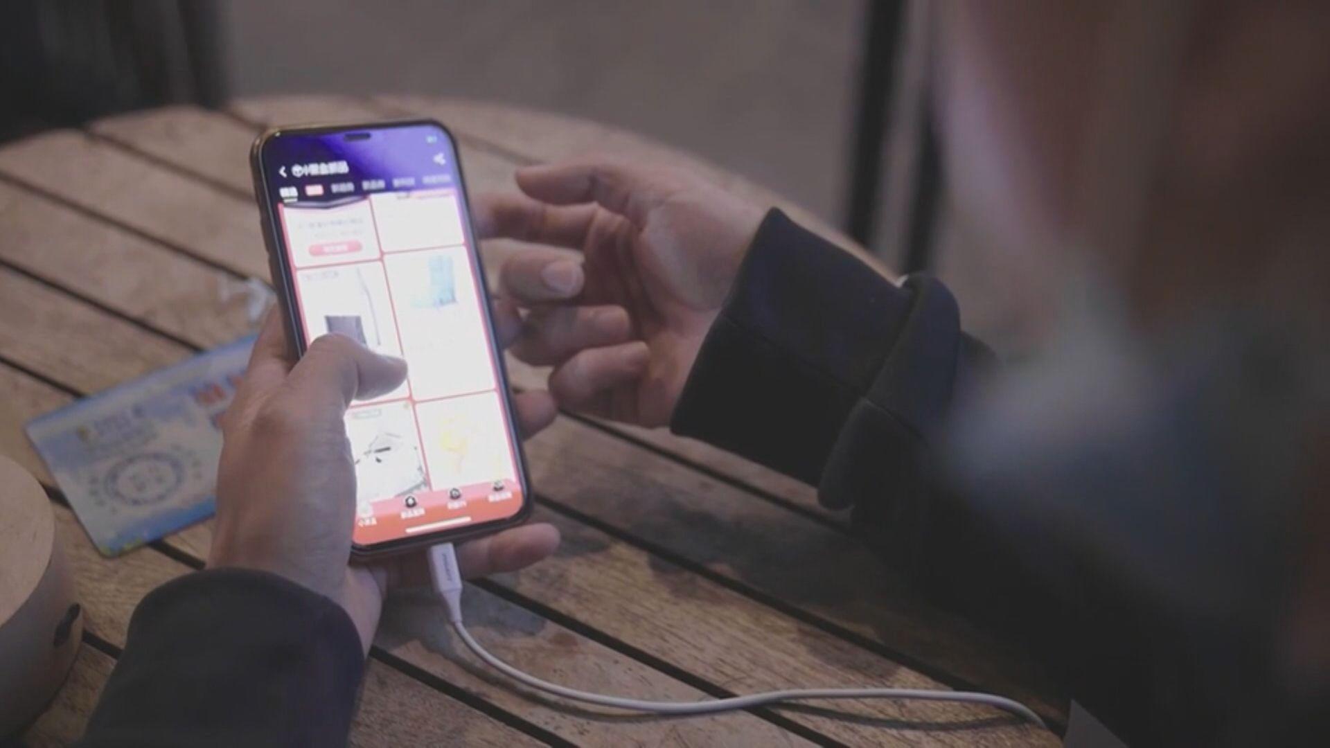 微博、抖音等平台發起《自律公約》 違規帳號將被「聯合懲戒」