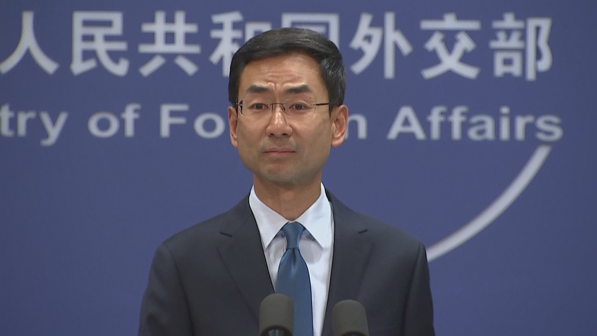 外交部:對當前中東海灣地區緊張局勢表關切