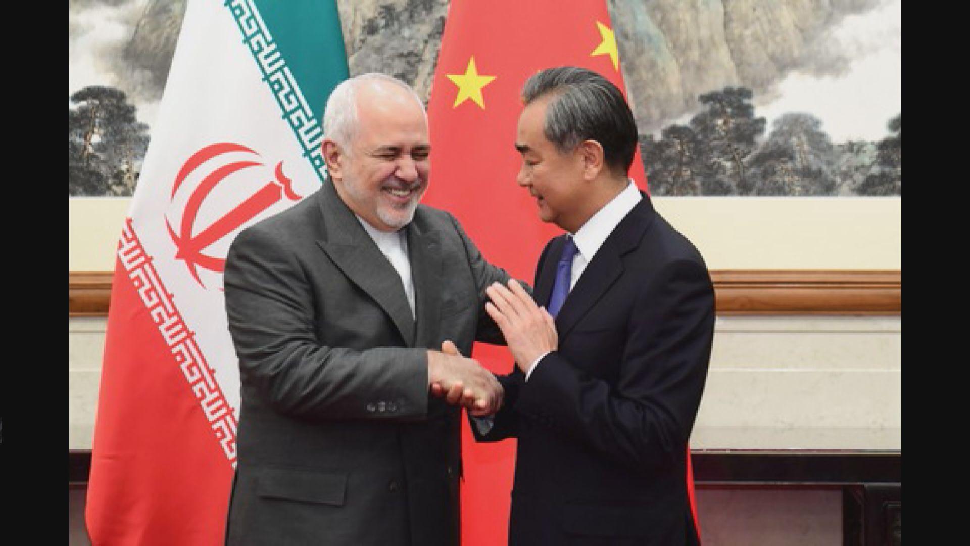 伊朗外長由法國轉抵北京晤王毅