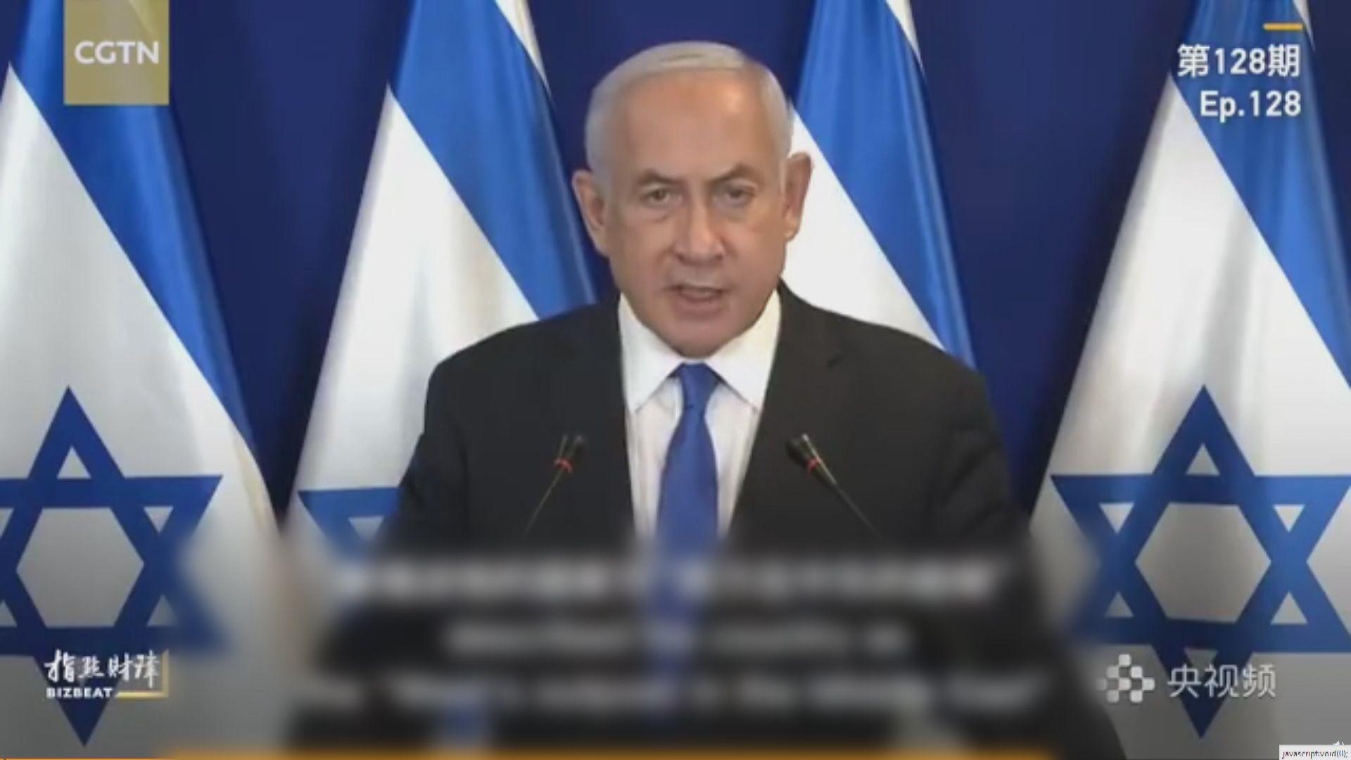 以色列駐華使館批評中國官媒反猶太主義