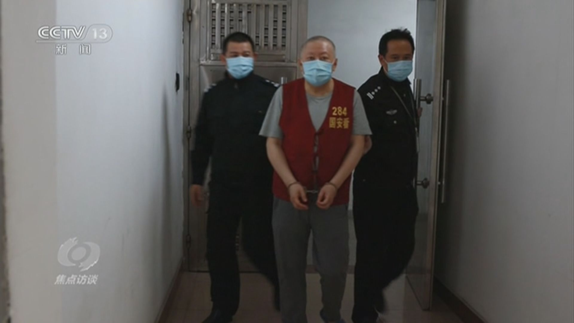 商人李亨利涉資助危害國安活動 判囚11年