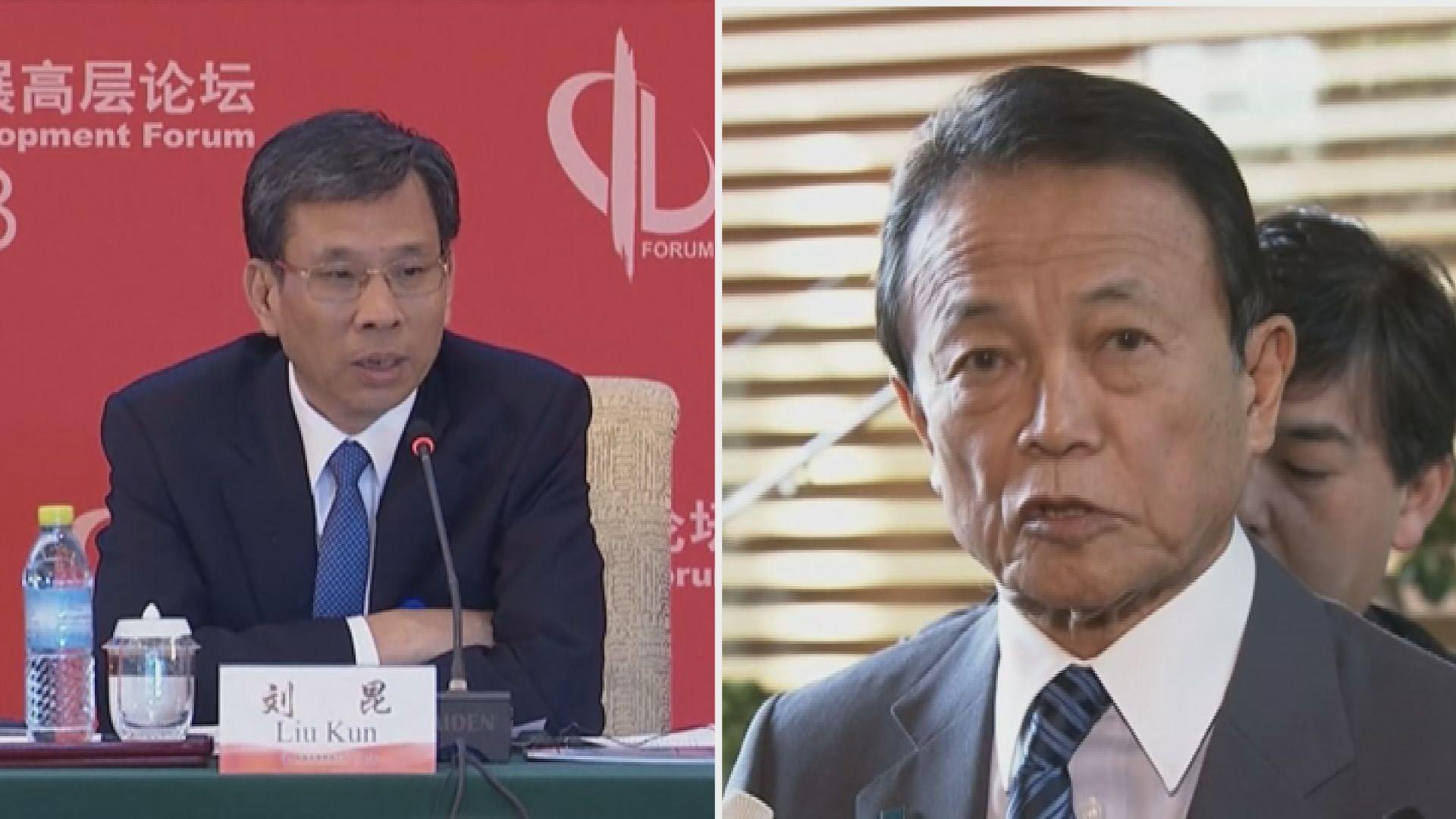 財長劉昆呼籲中日兩國合作應對風險挑戰