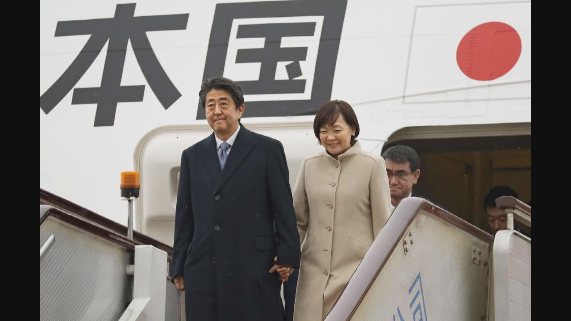 安倍晉三抵北京正式訪問中國